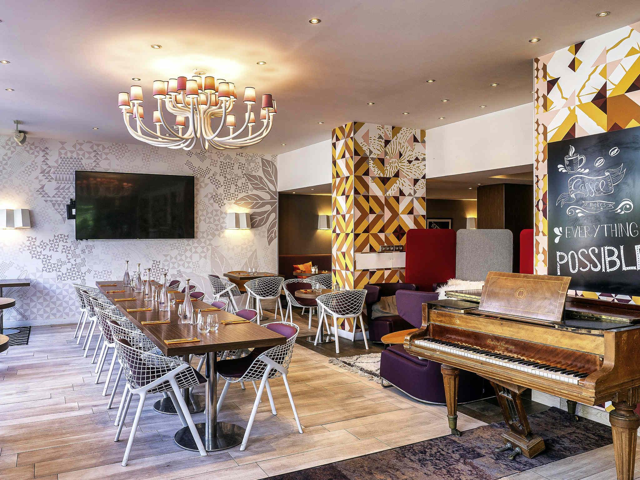 โรงแรม – โรงแรมเมอร์เคียว ปารีส มงมาทร์ ซาเคร เกอร์
