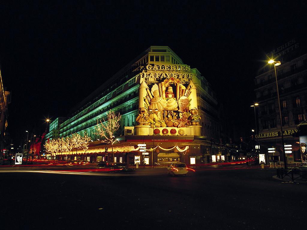 H U00f4tel  U00e0 Paris