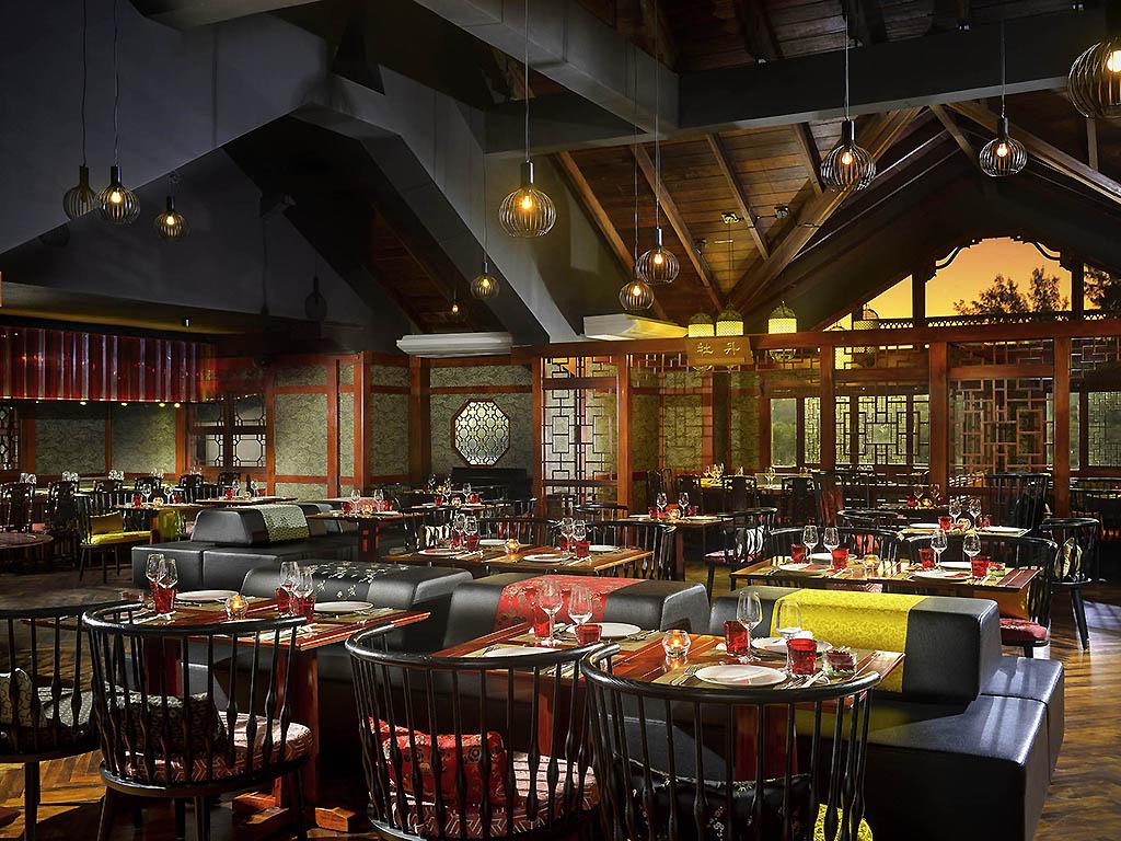 Work For Worlds Best  Restaurants