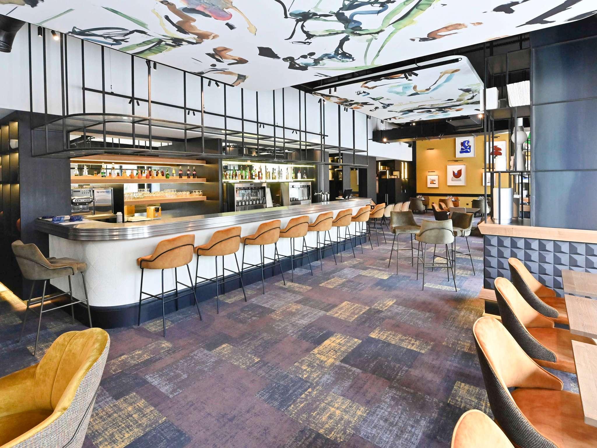 Отель — Mercure Метц Центр