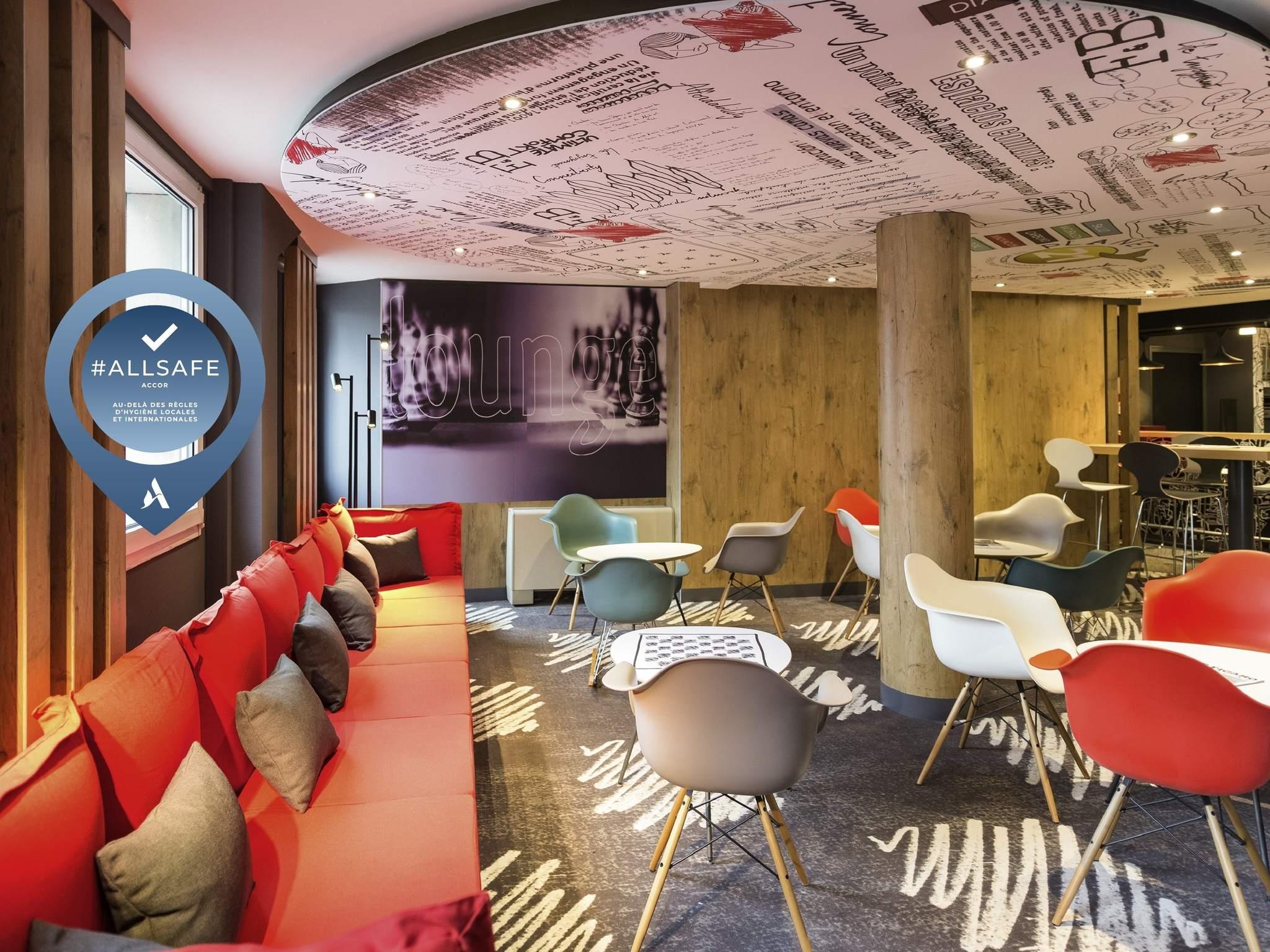 Отель — ibis Париж Брансьон Парк дез Экспозисьон 15 округ