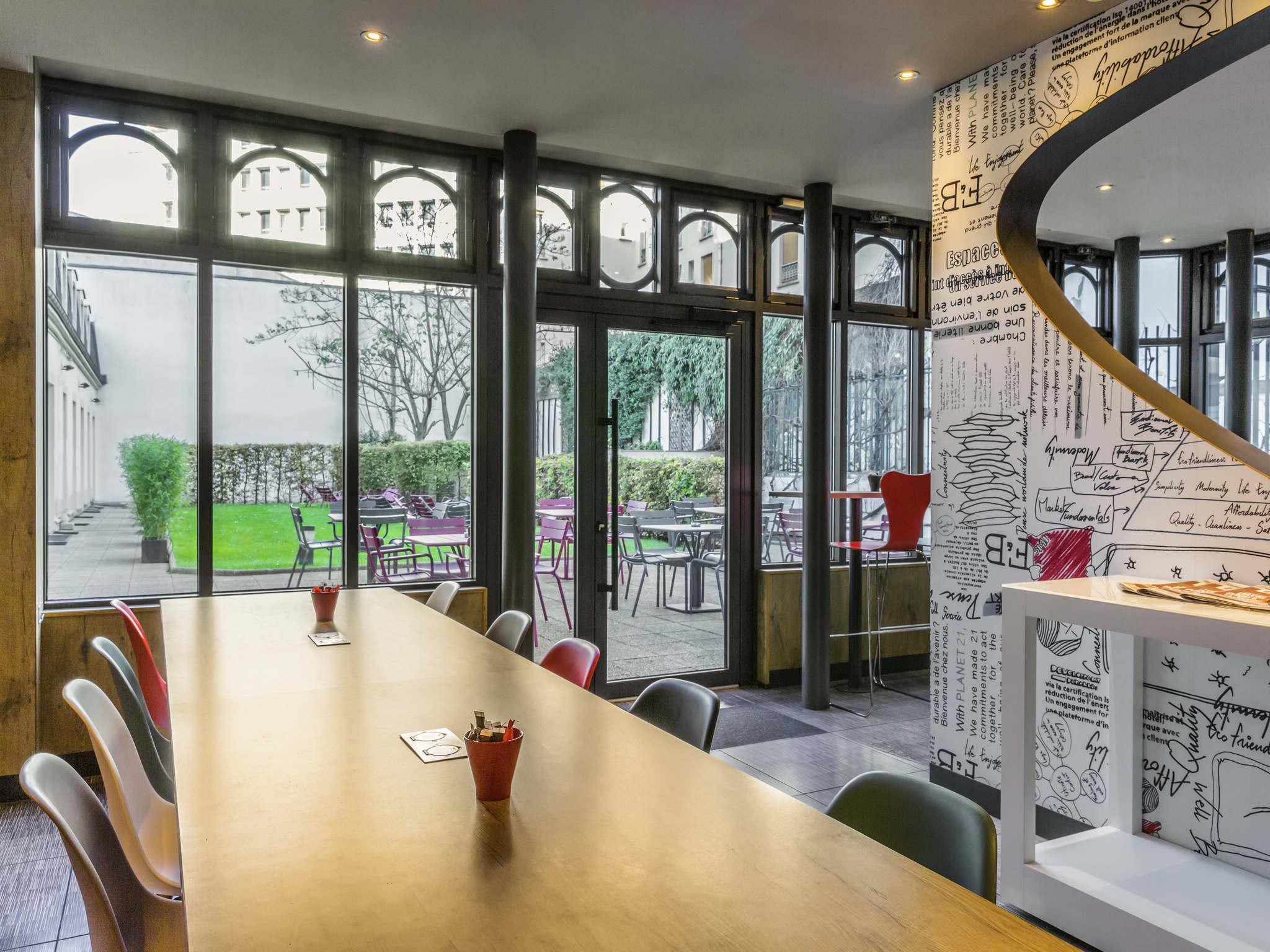 โรงแรม – ไอบิส ปารีส การ์ ลียง เลอดรู โรลแลง 12เอเม่