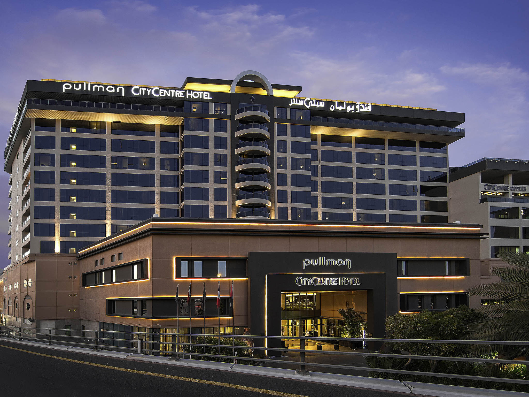 Hotel Pullman Dubai Creek City Centre