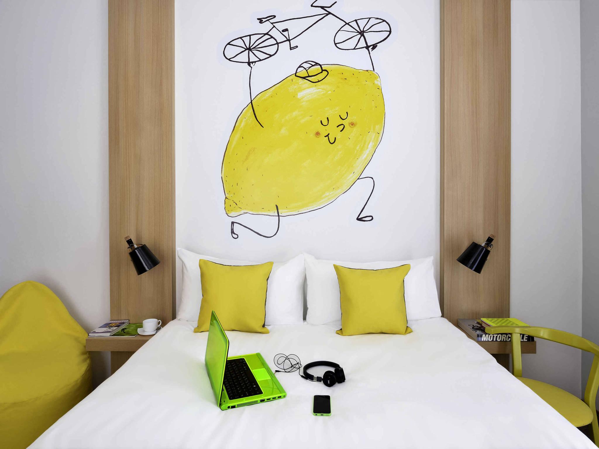 Отель — ibis Styles Будапешт Сити