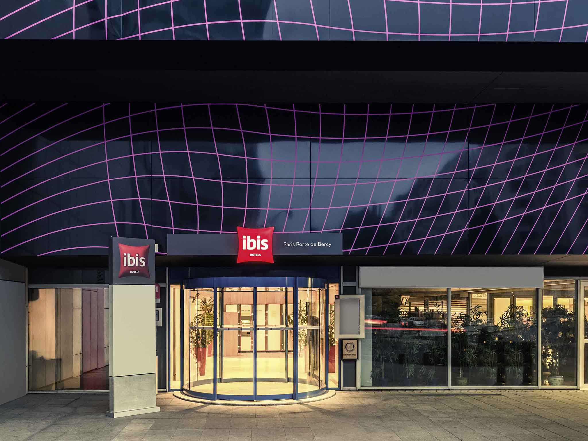 Отель — ibis Париж Порт-де-Берси