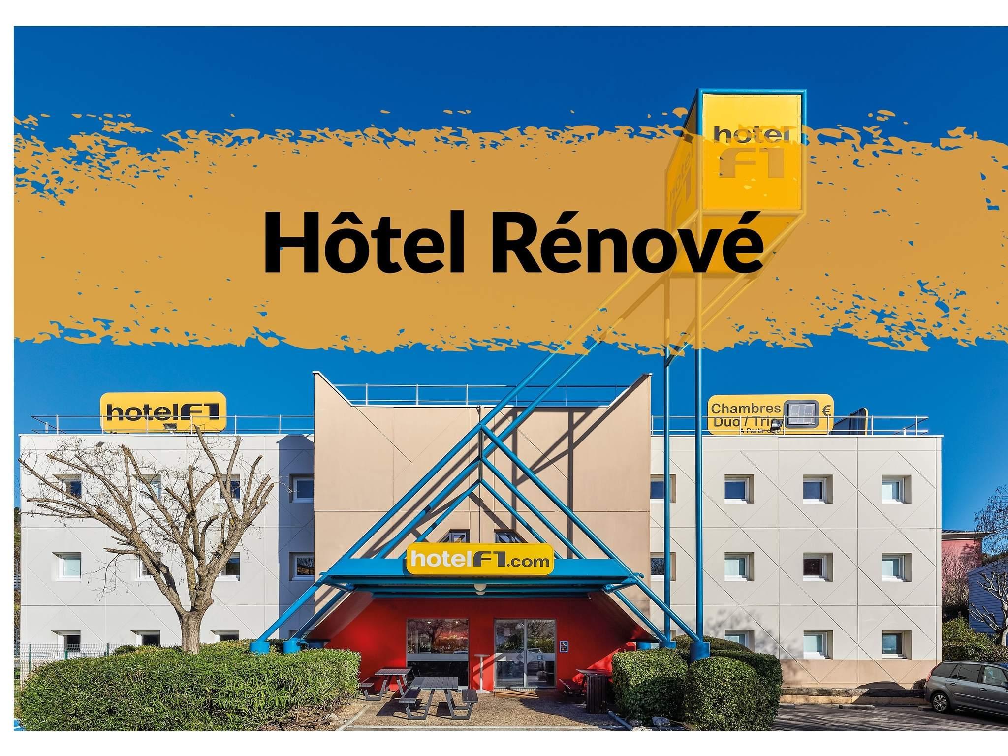 Отель — hotelF1 Montpellier Est Vendargues