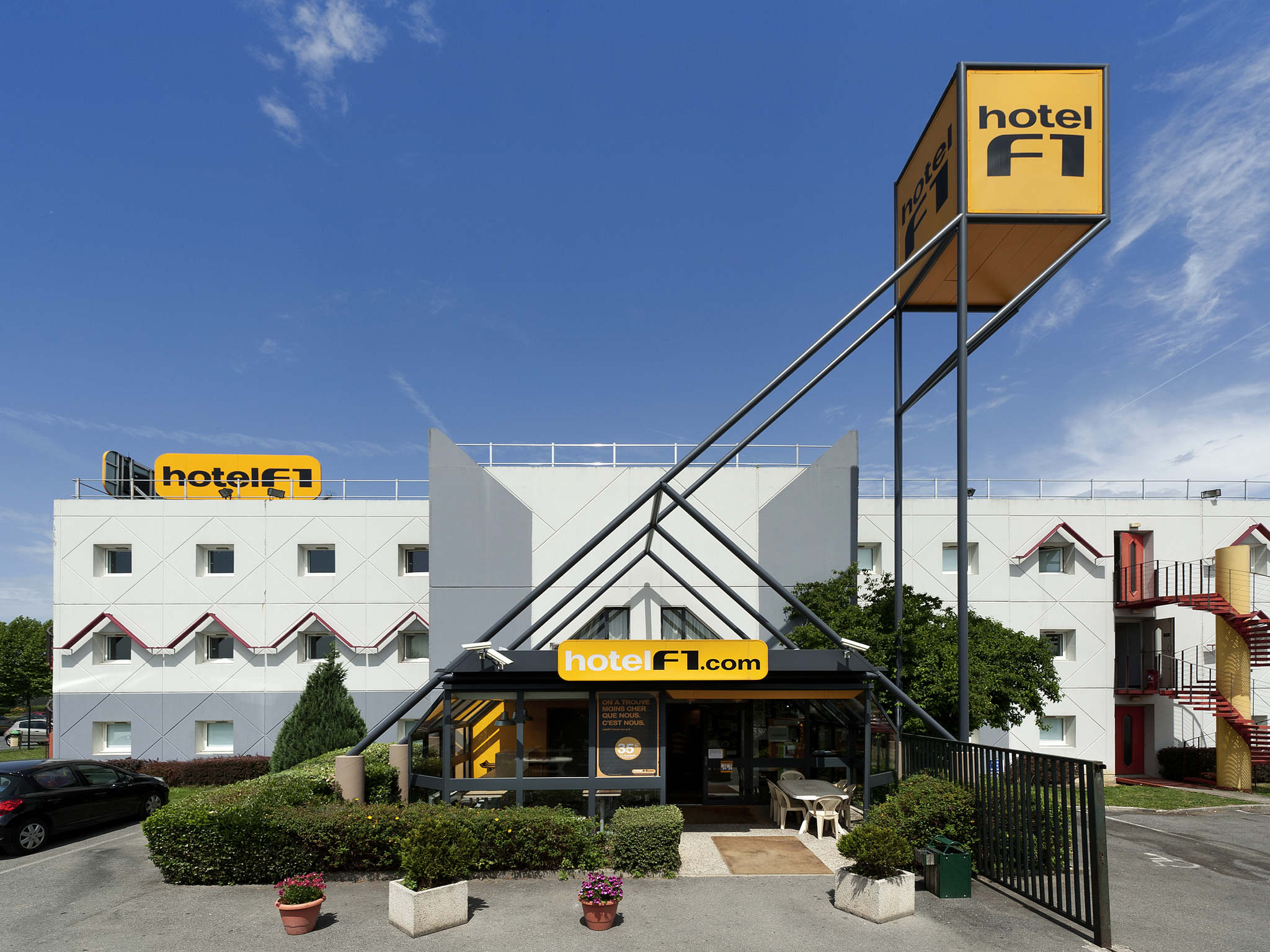 فندق - hotelF1 Moulins Sud