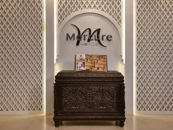 Hôtel Mercure Rabat Sheherazade