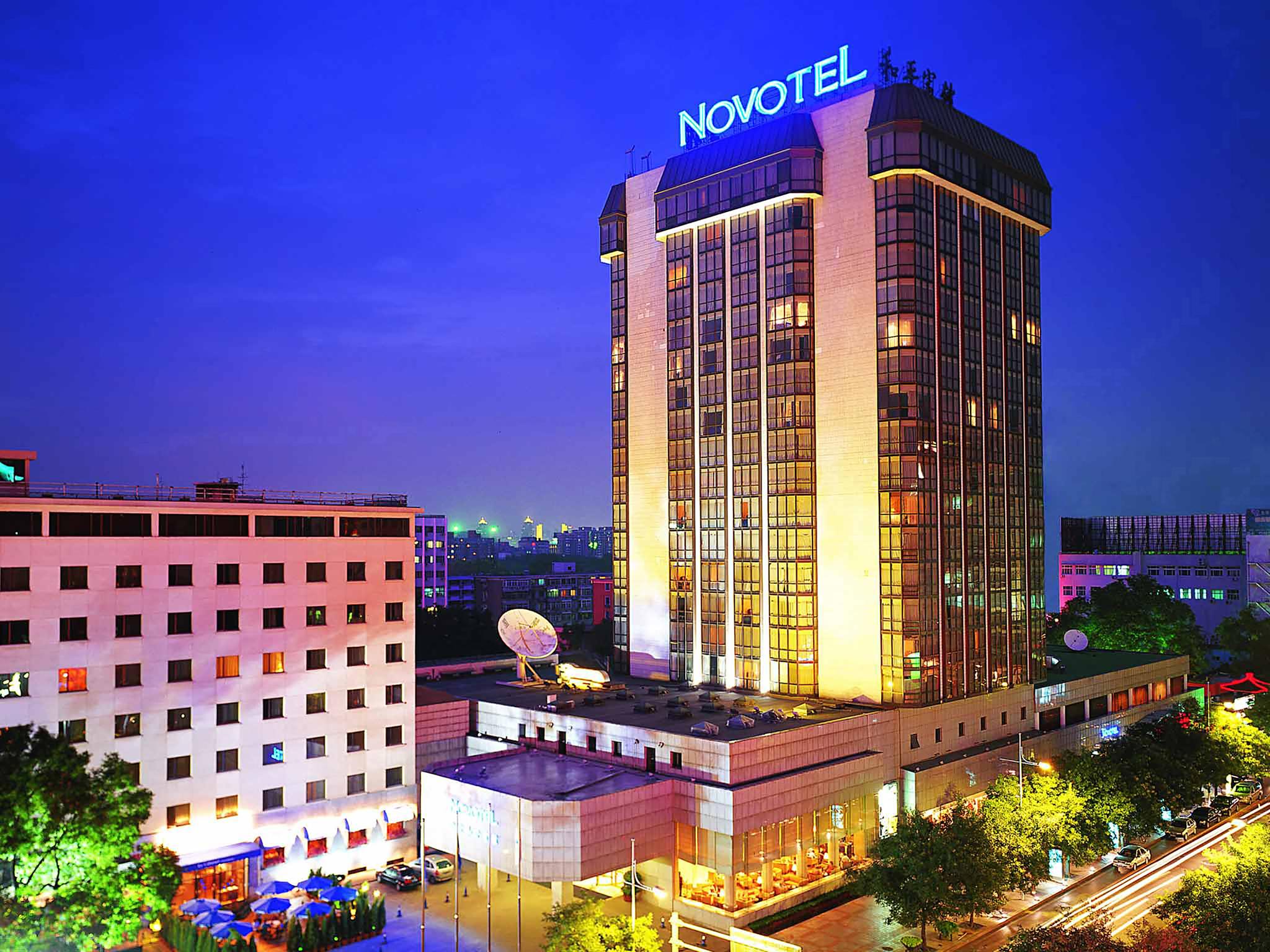 Отель — Novotel Пекин Peace