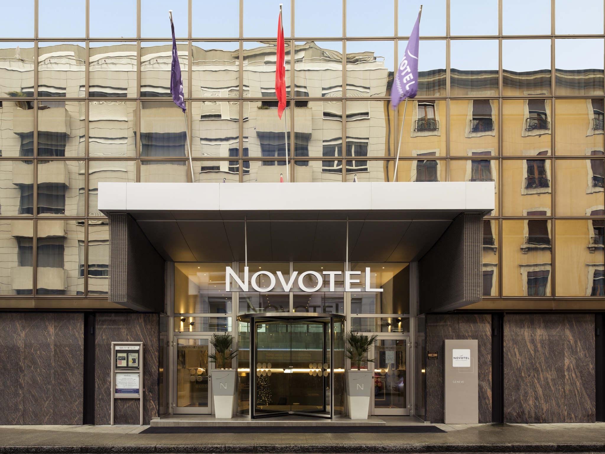 ホテル – ノボテルジュネーブサントル