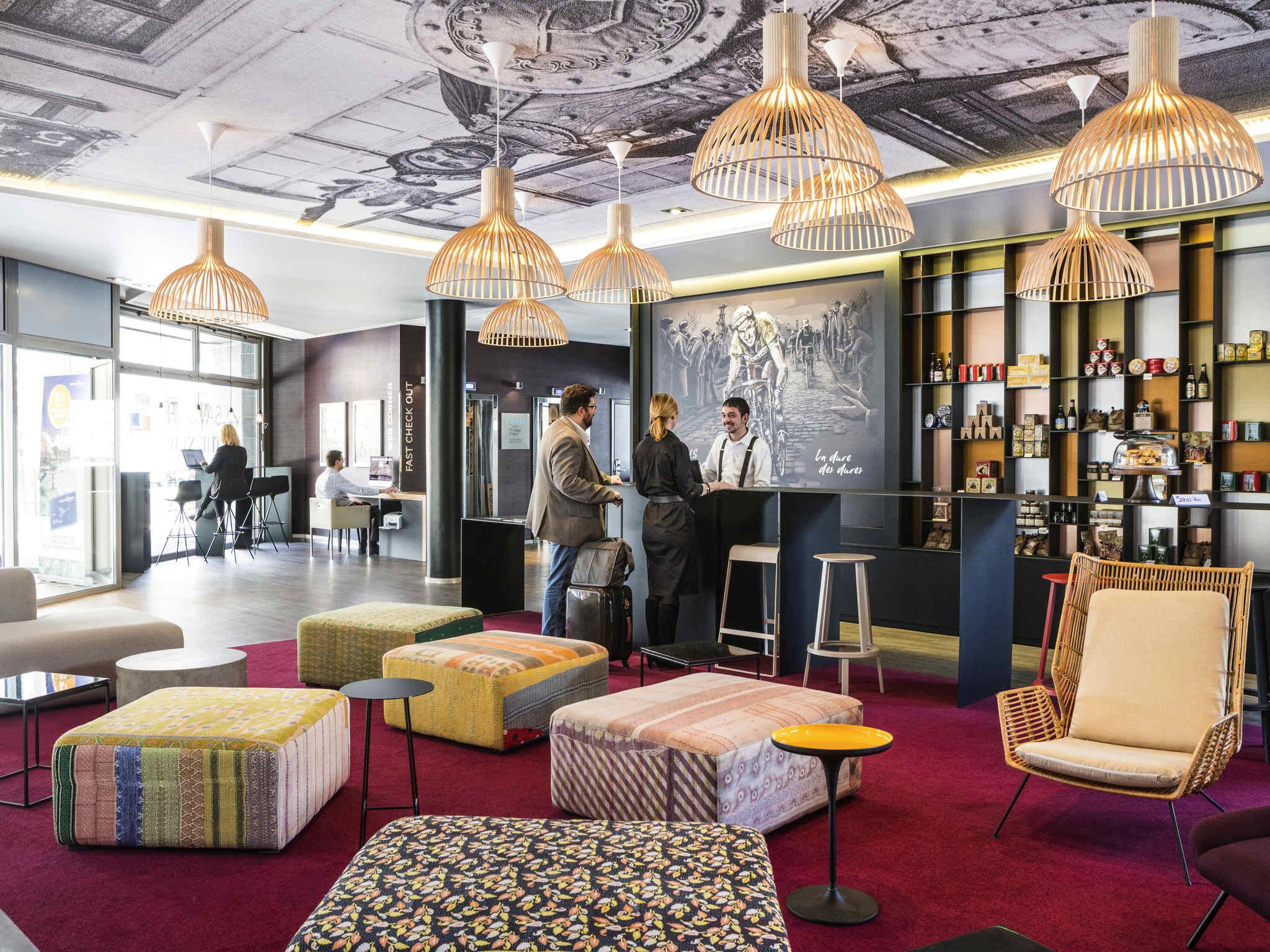 酒店 – 里尔中心火车站诺富特酒店