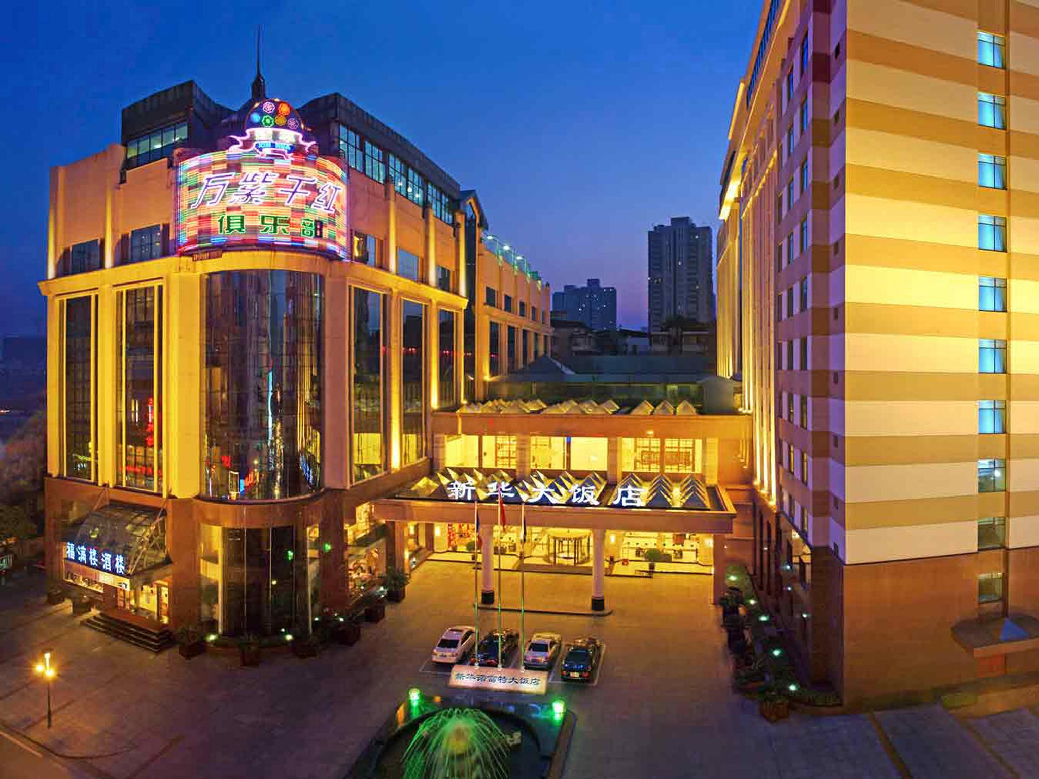 Отель — Novotel Ухань Синь Хуа