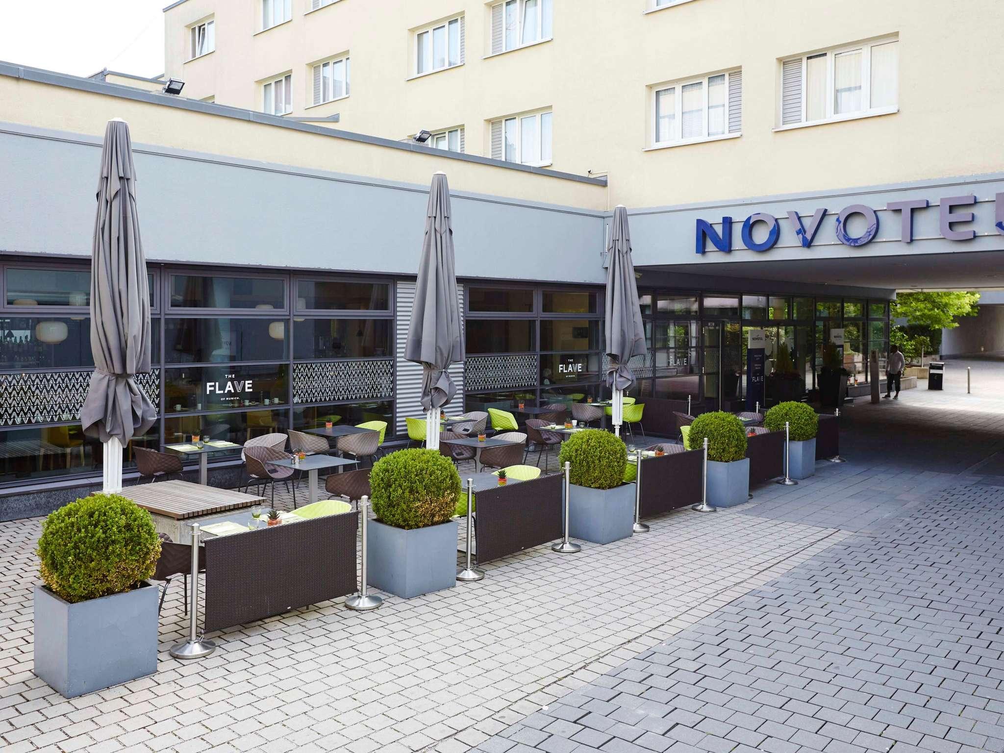 ホテル – ノボテルミュンヘンシティ