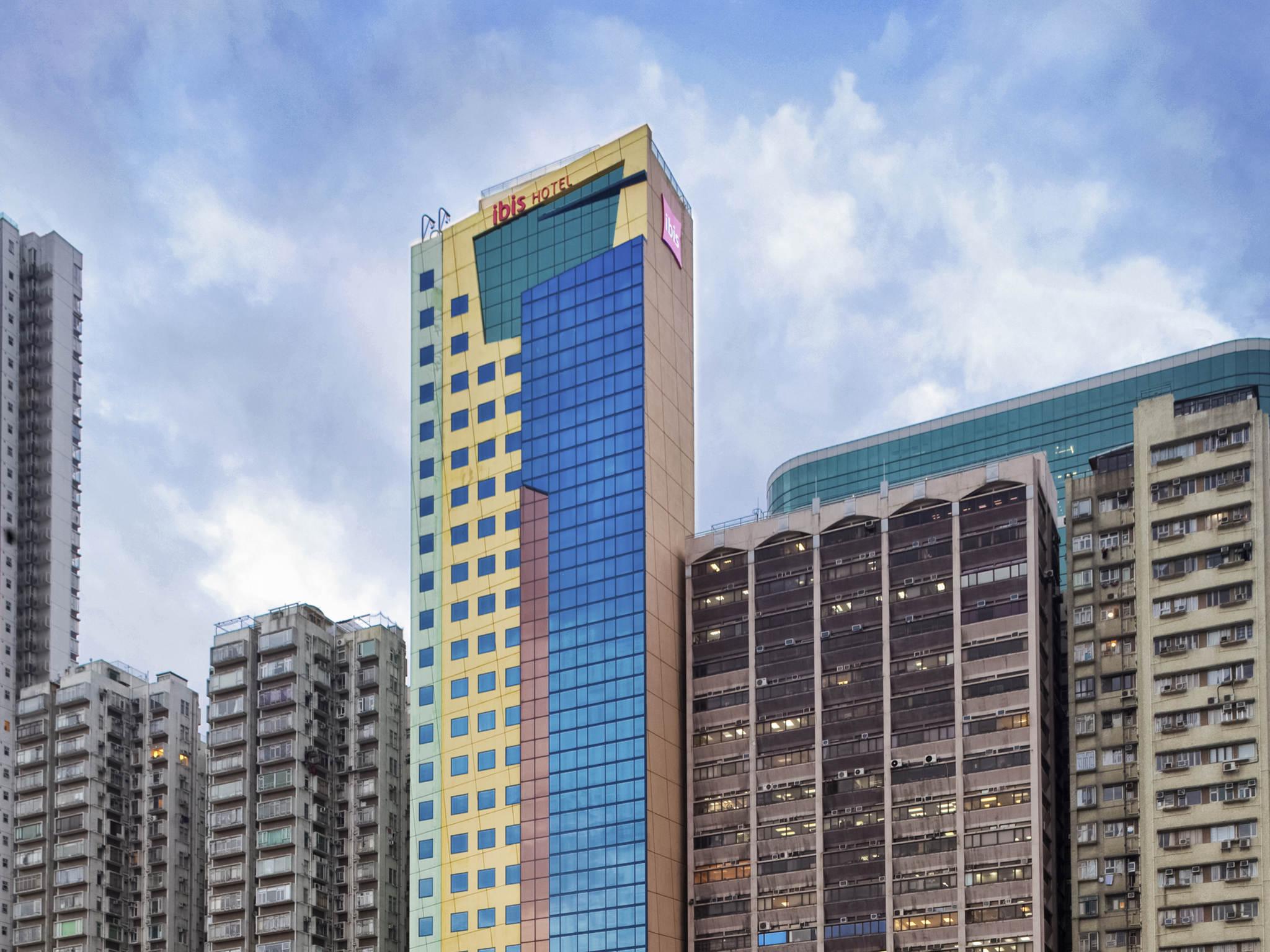 โรงแรม – ไอบิส ฮ่องกง นอร์ท พอยท์