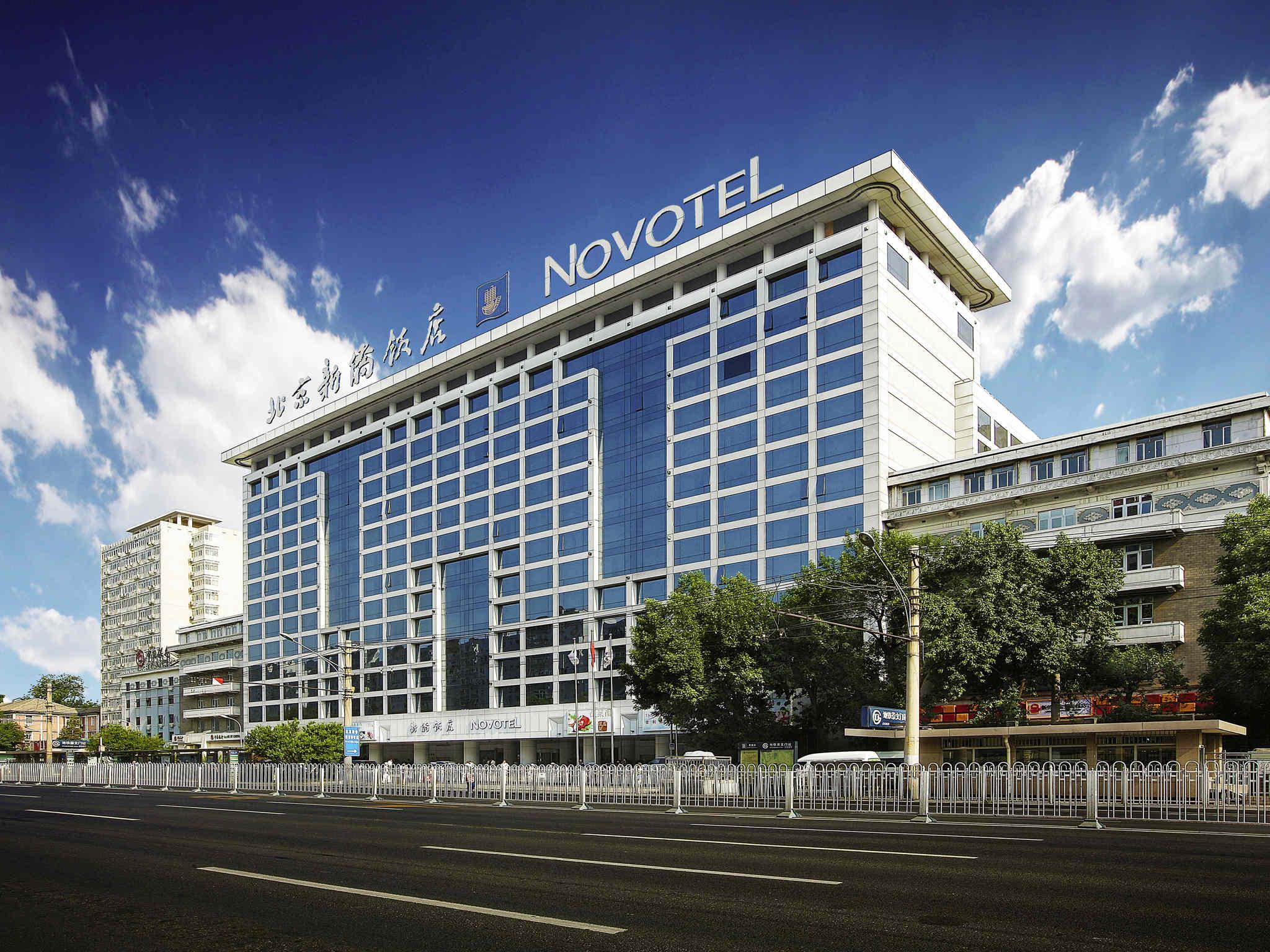 Отель — Novotel Пекин Синь Цяо