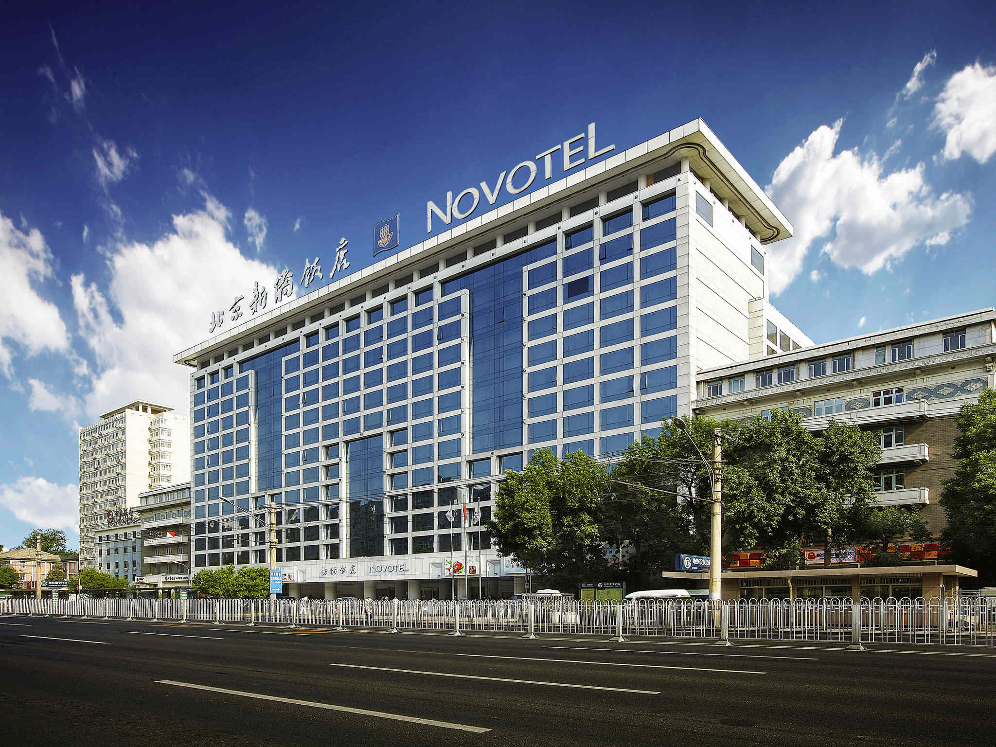 Otel – Novotel Beijing Xin Qiao