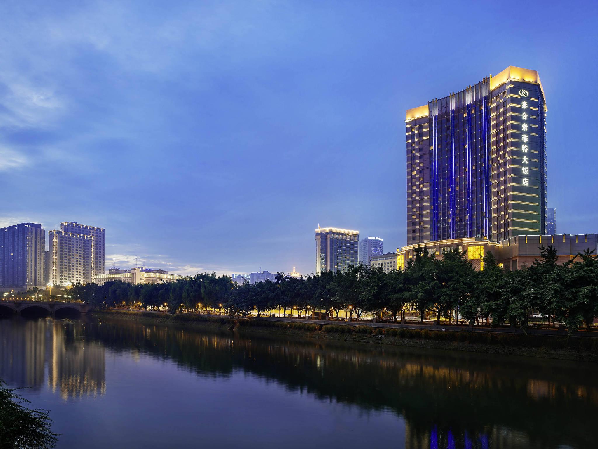 โรงแรม – Sofitel Chengdu Taihe
