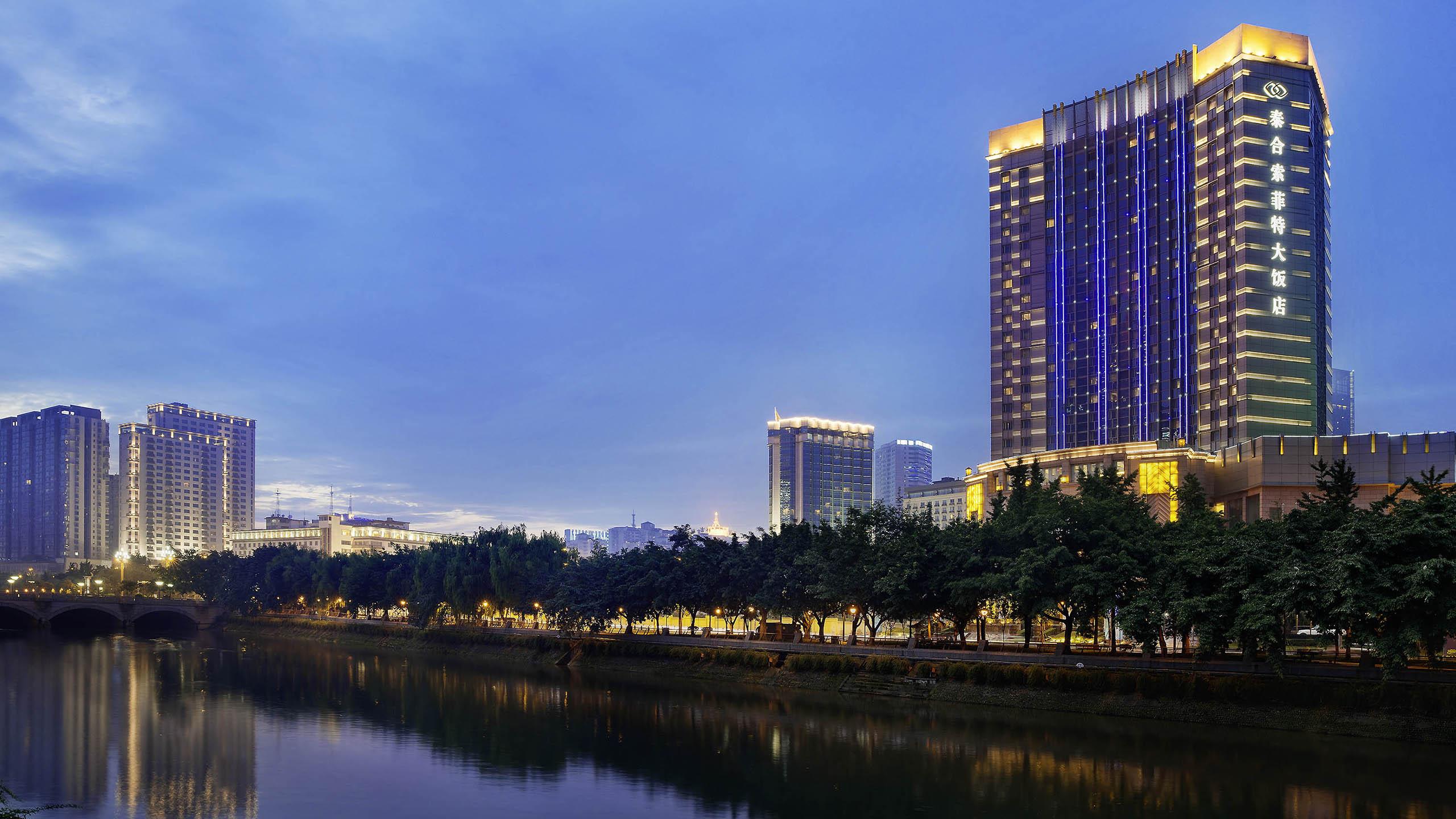 Luxury Hotel Chengdu Sofitel Taihe Fuse Box