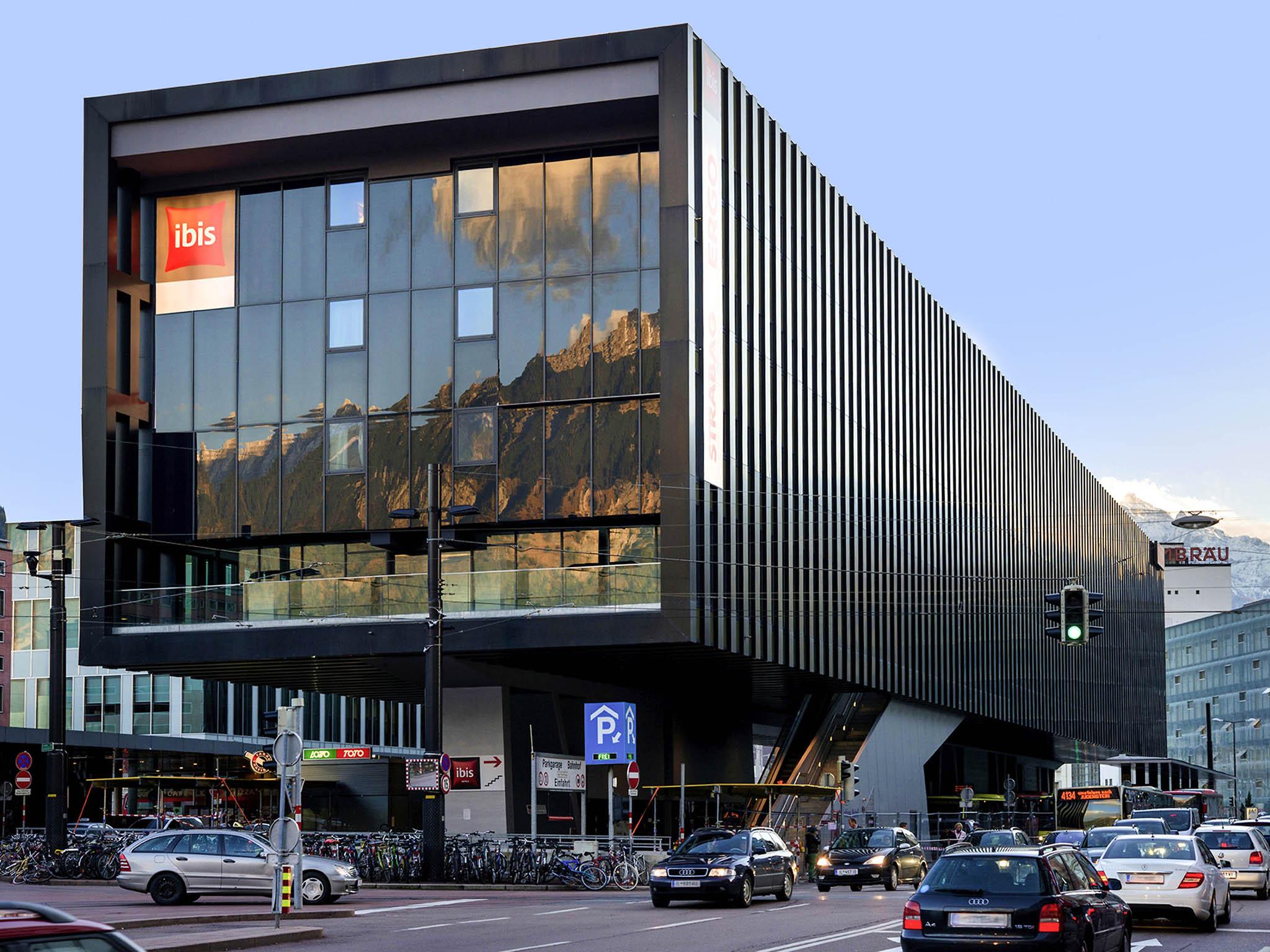 酒店 – 宜必思因斯布鲁克中央火车站酒店