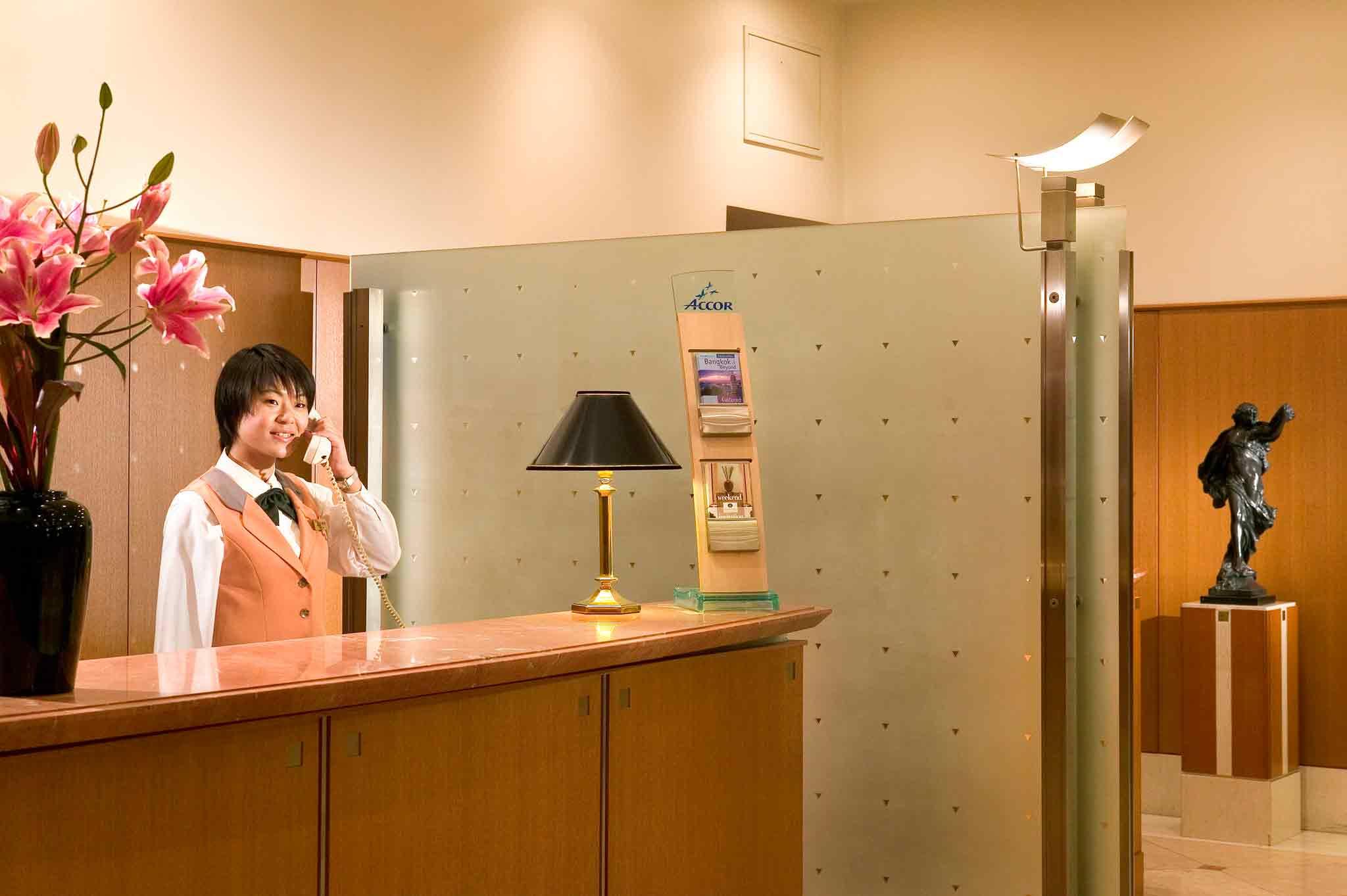 Отель — Mercure Nagoya Cypress