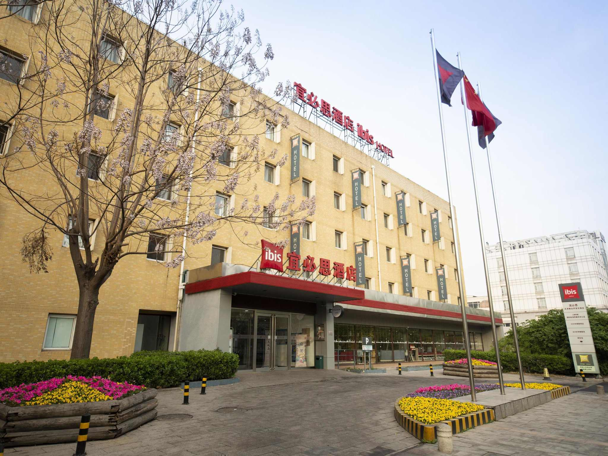 Отель — ibis Тяньцзинь Тэда