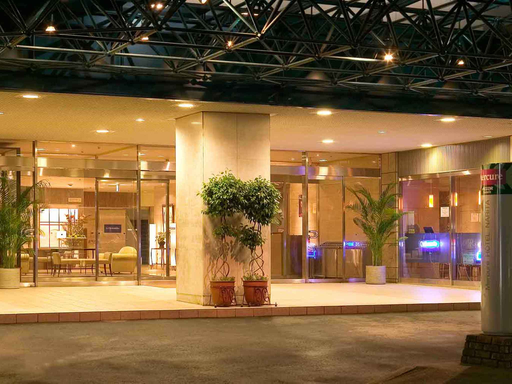 Отель — Mercure Narita Airport