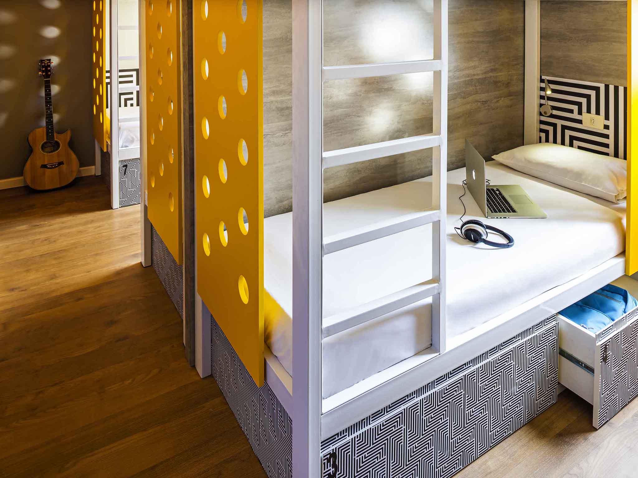 Отель — ibis budget Рио-де-Жанейро