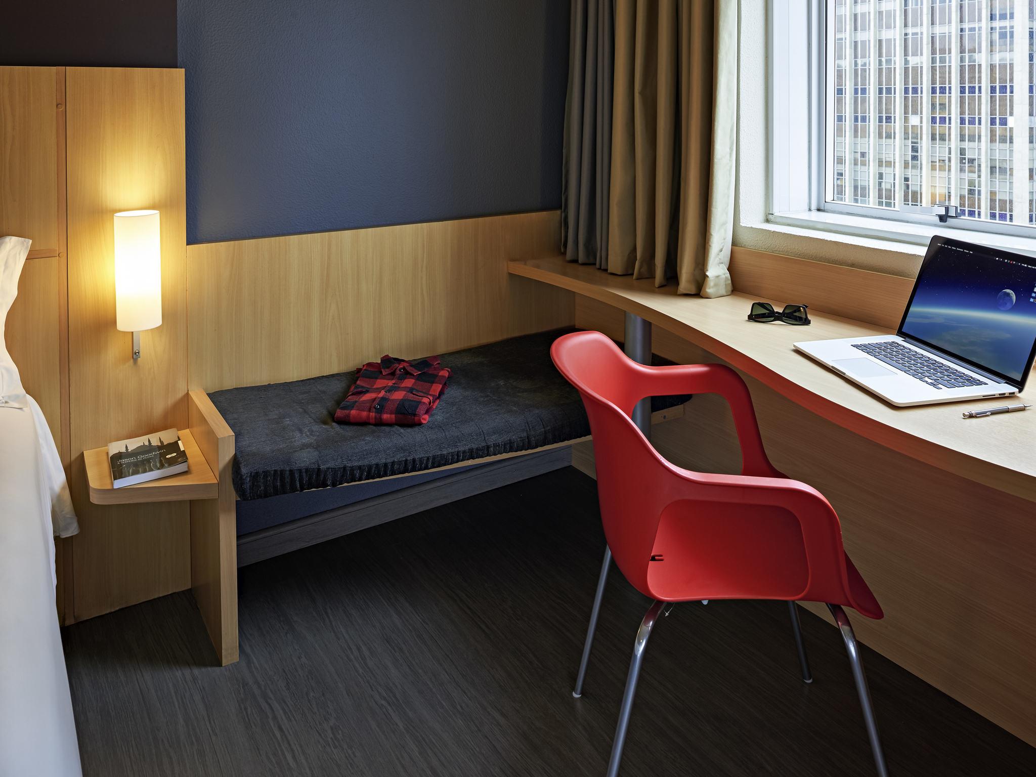 酒店 – 宜必思里约热内卢中心酒店