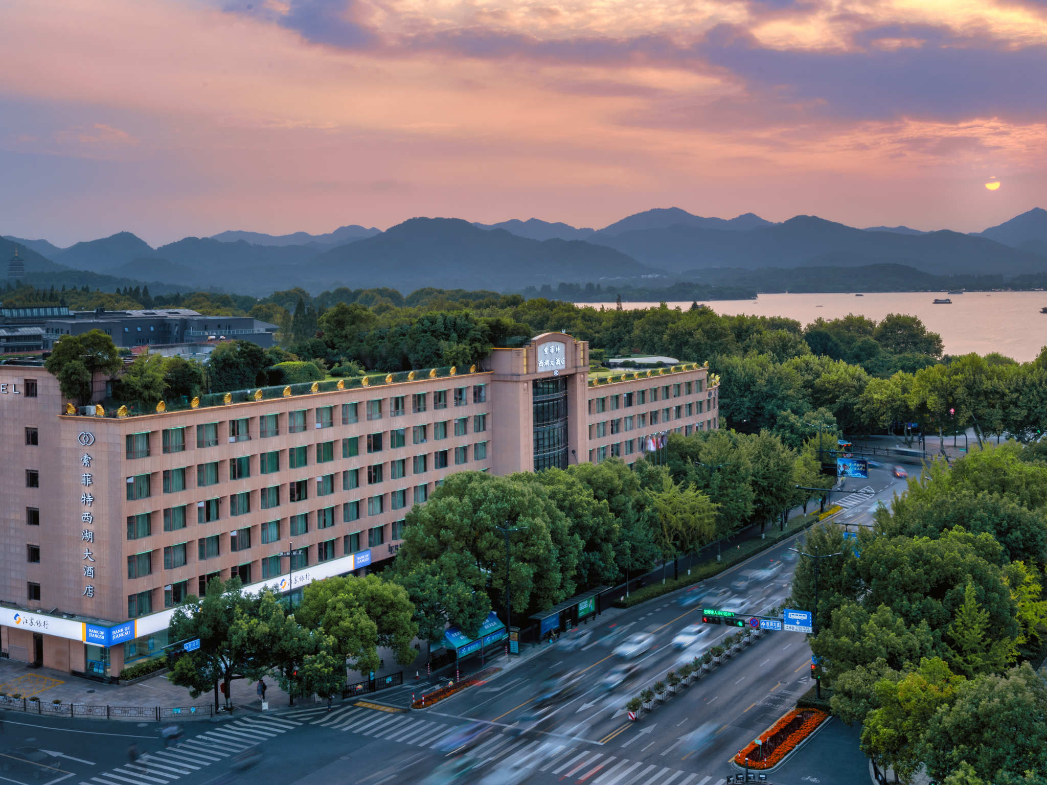 Otel – Sofitel Hangzhou Westlake