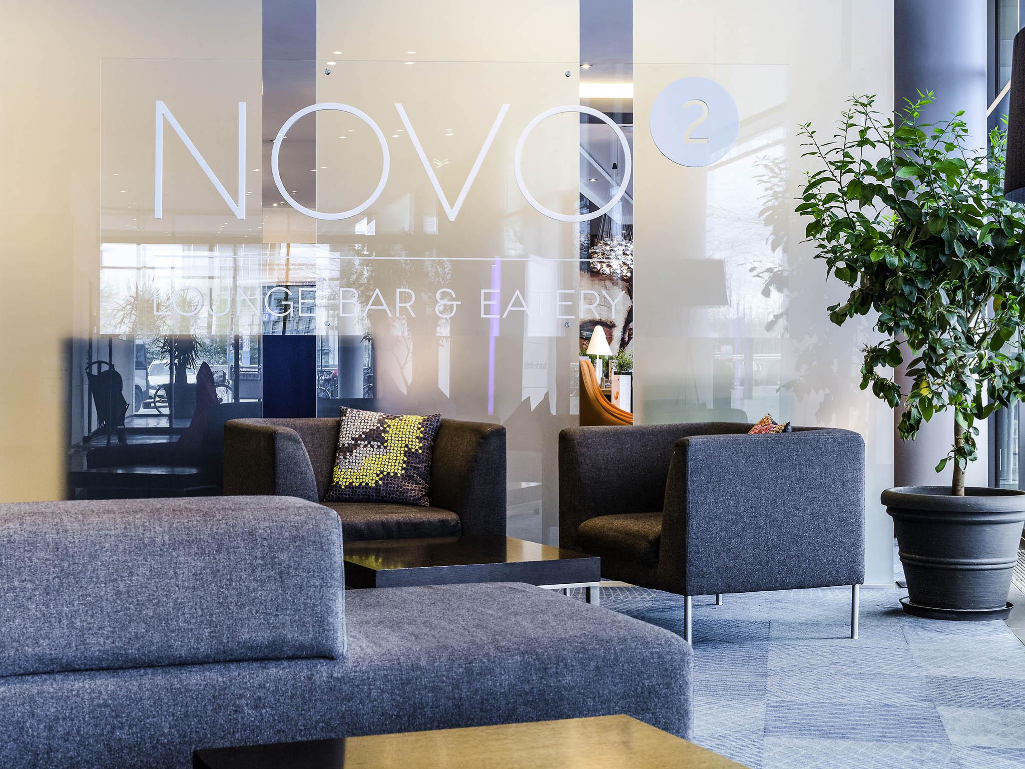 Отель — Novotel Мюнхен Мессе