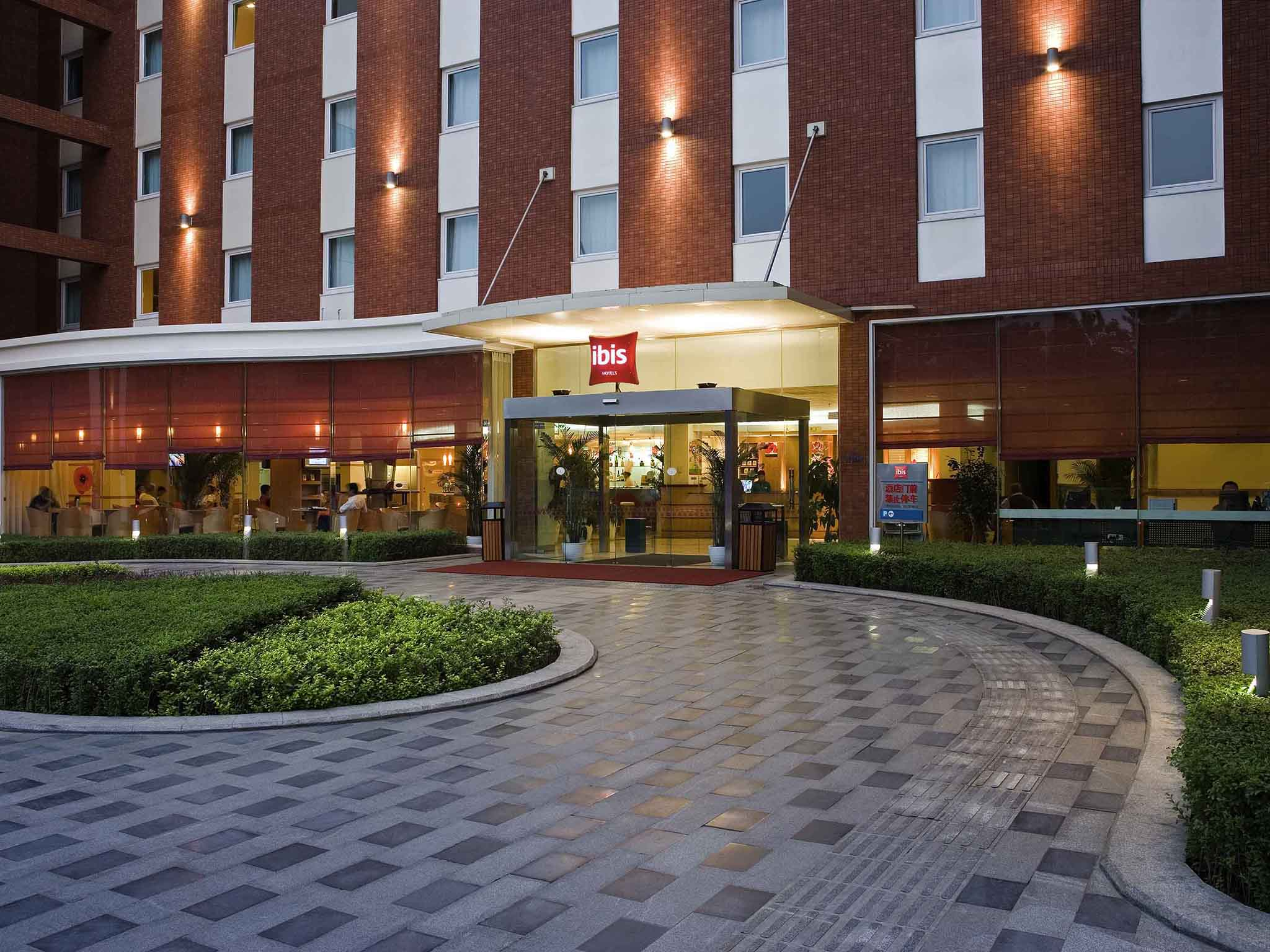 Отель — ibis Chengdu Yongfeng