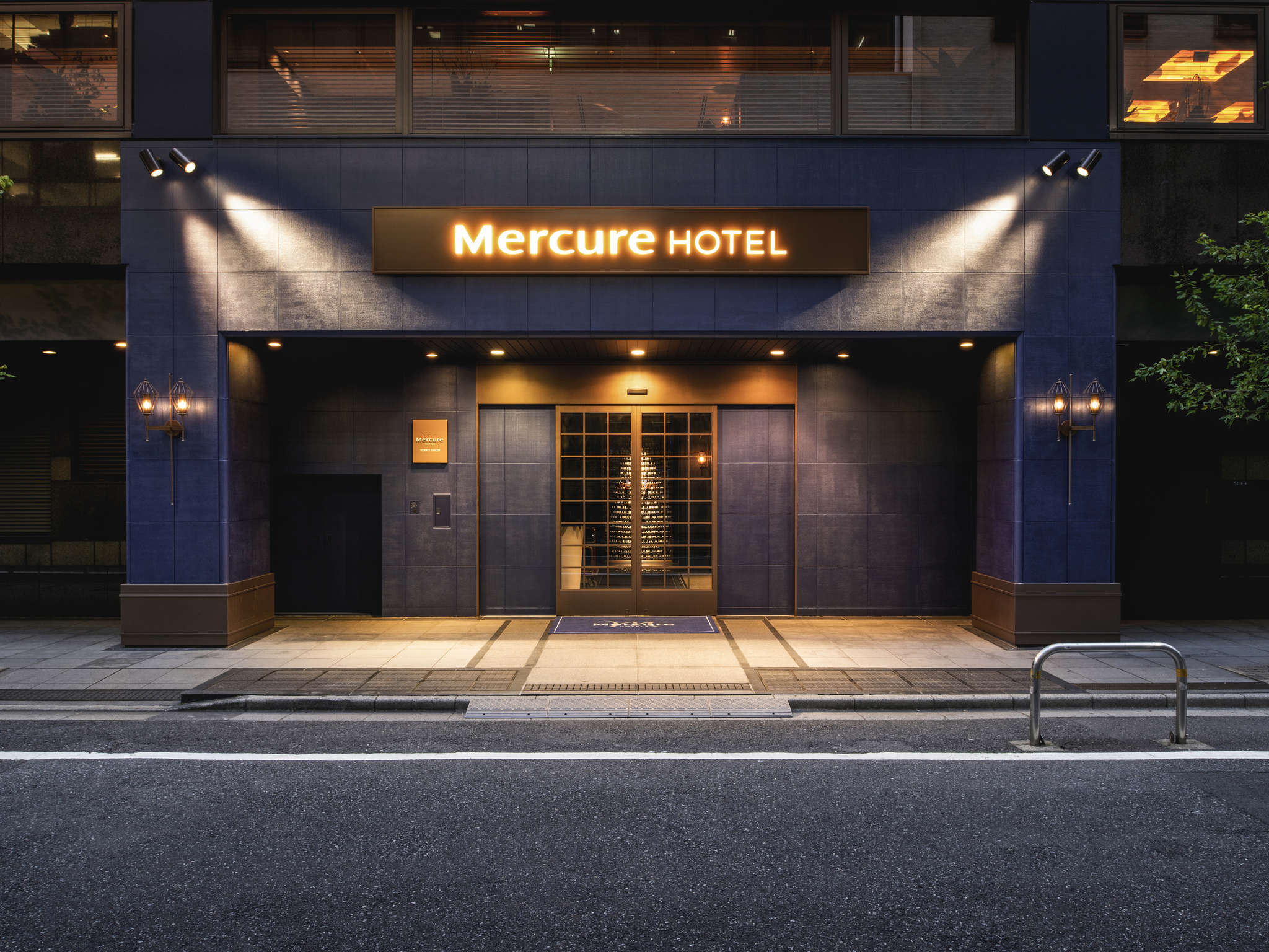 Hotell – Mercure Tokyo Ginza