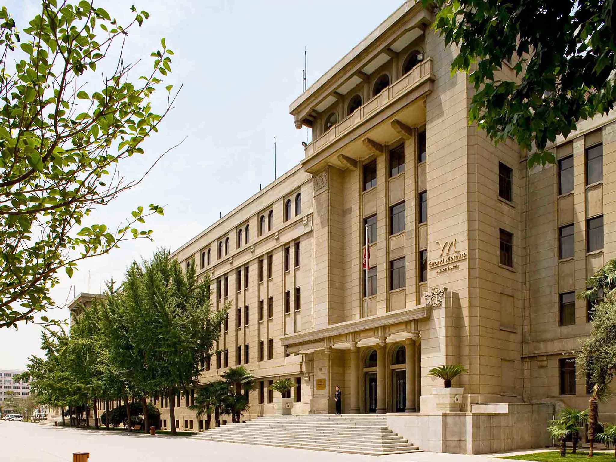 Hôtel - Grand Mercure Xian on Renmin Square