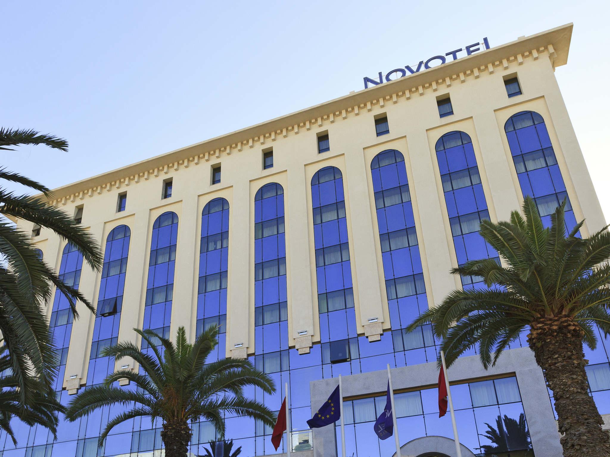 Hotel Ibis Tunis Reservation