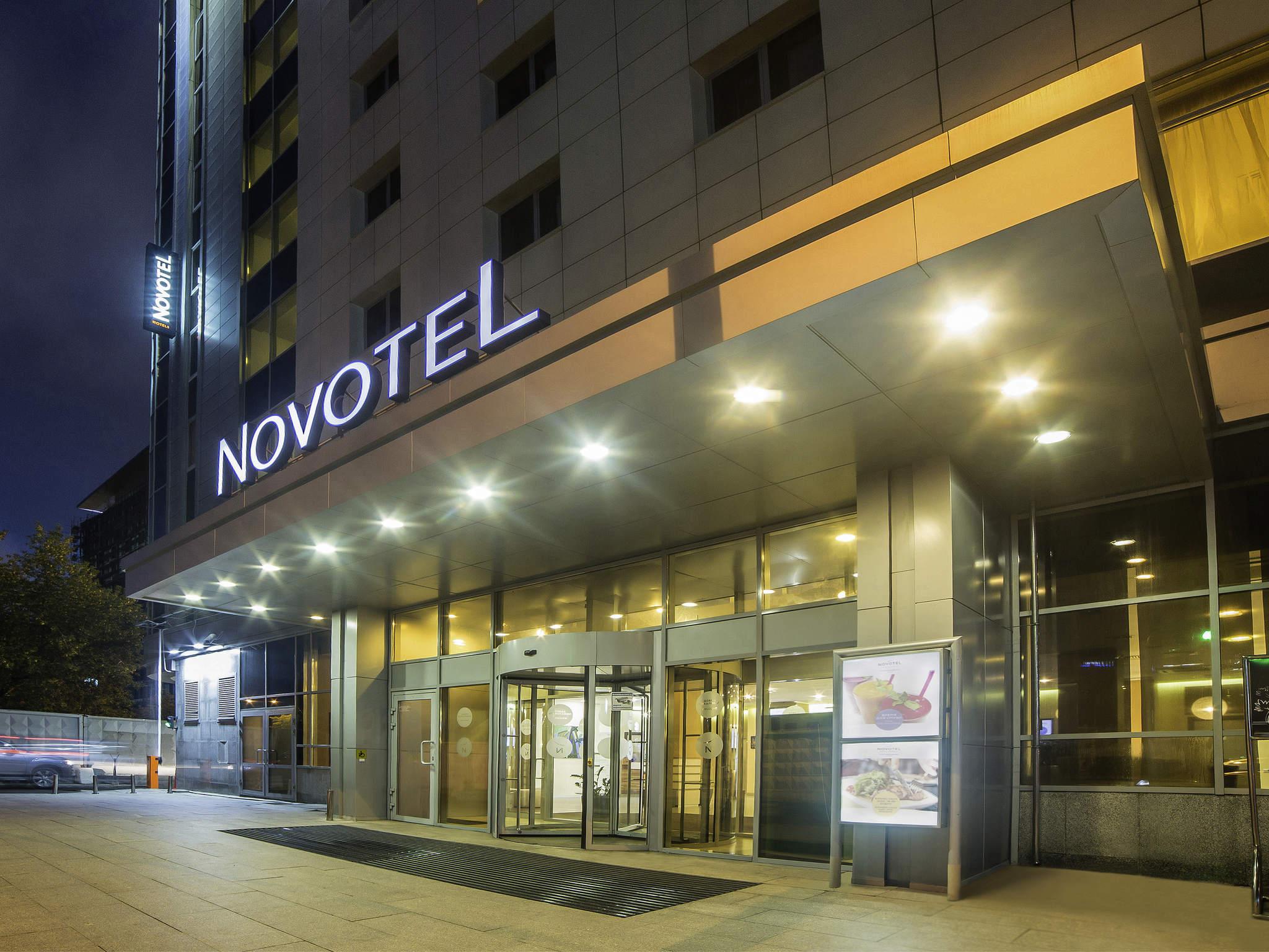 Отель — Novotel Екатеринбург Центр