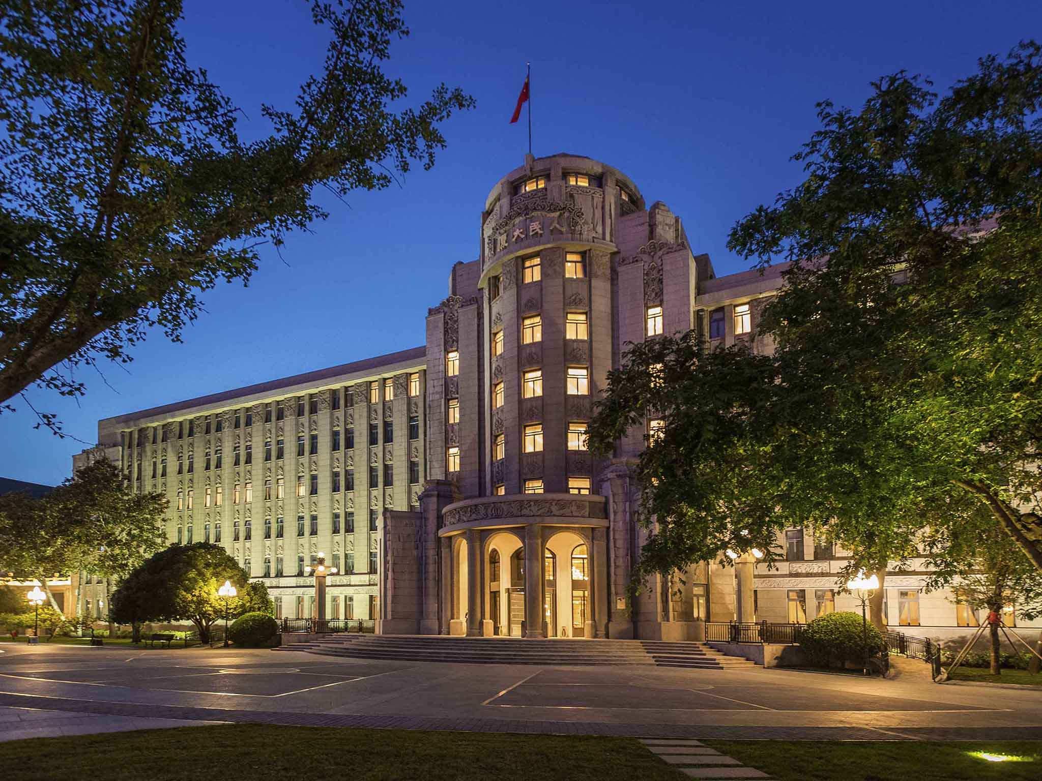 โรงแรม – Sofitel Legend Peoples Grand Hotel Xian