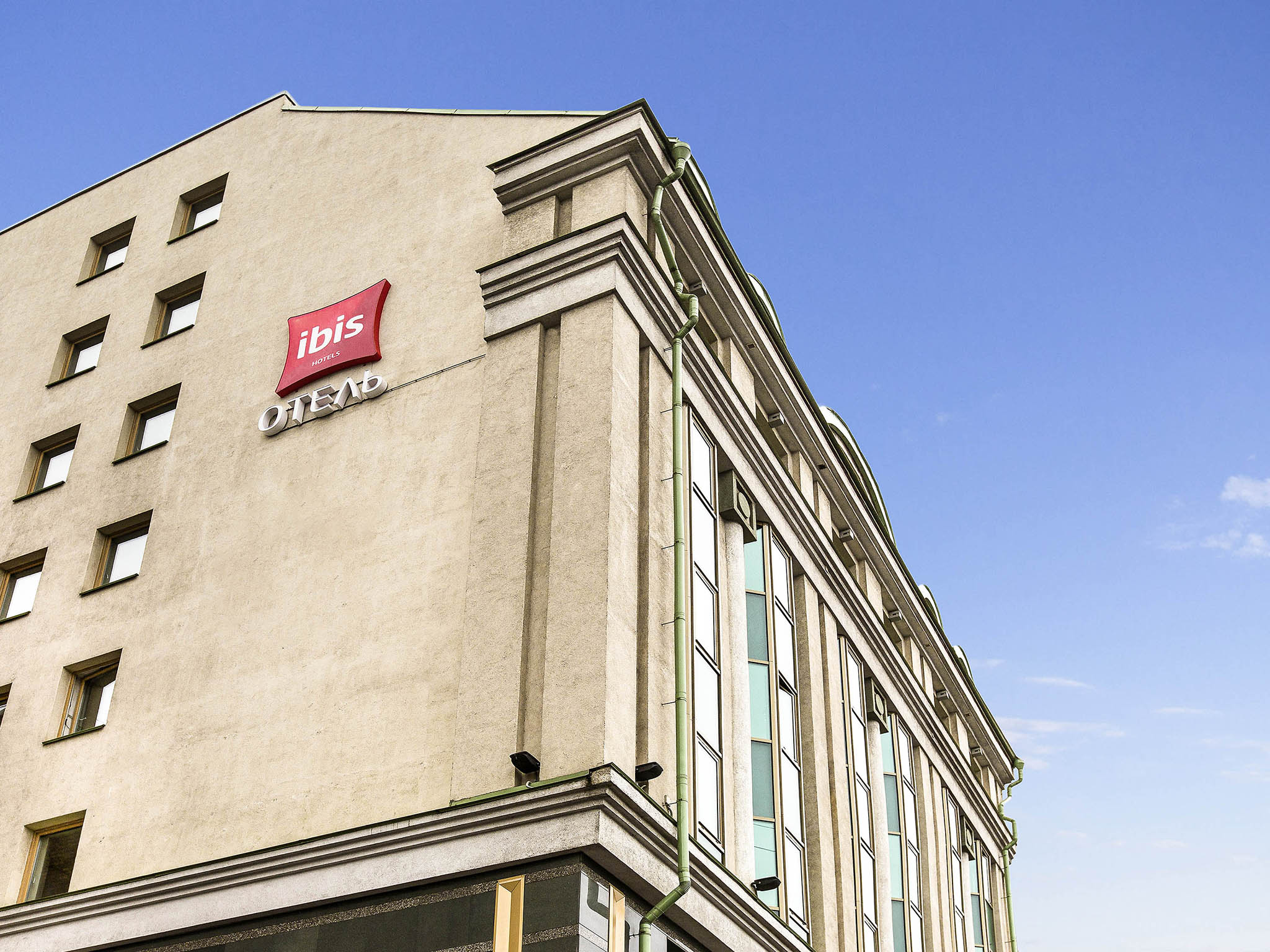 Hotel – ibis Saint Petersburg Centre