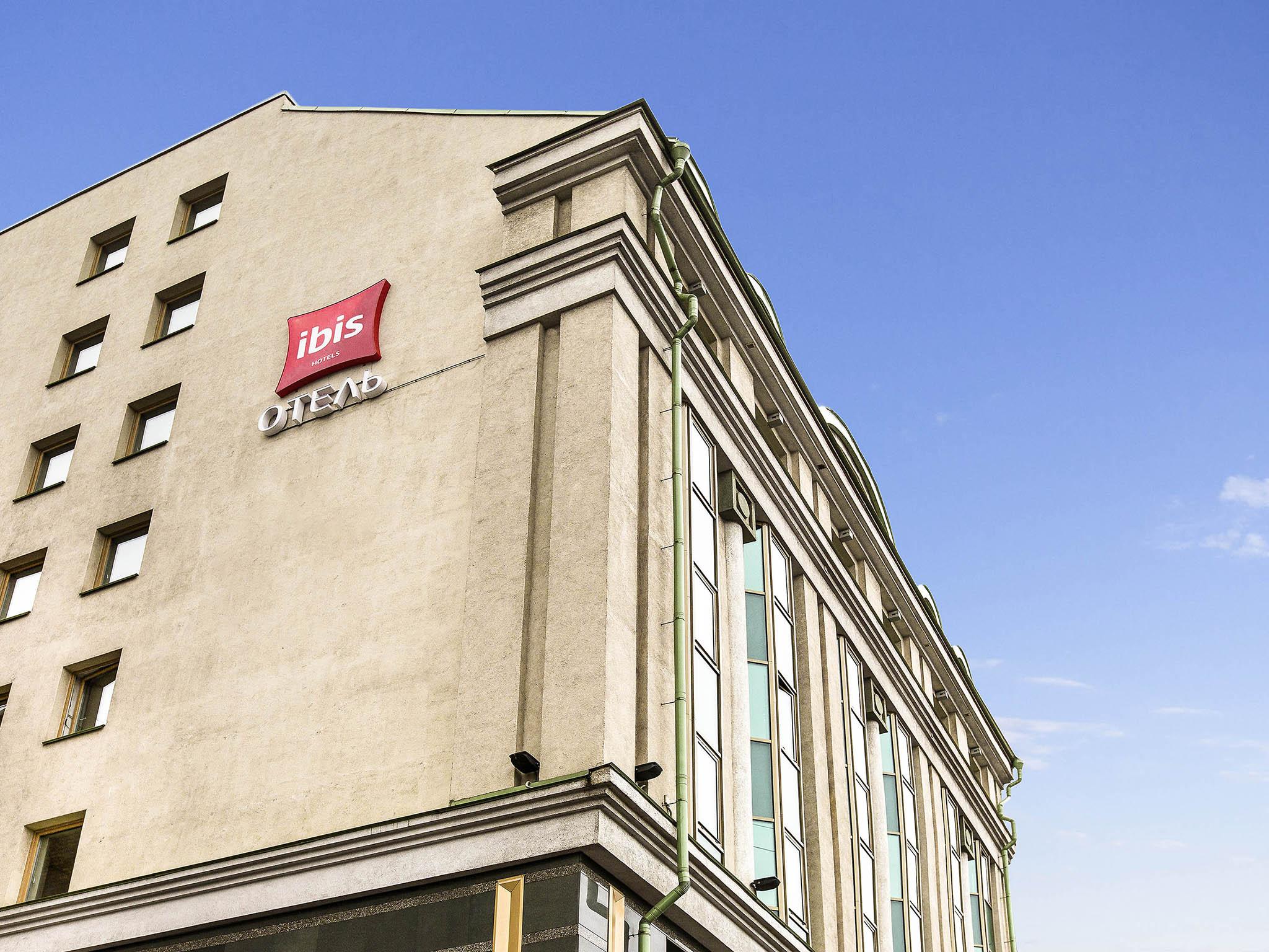 โรงแรม – ibis Saint Petersburg Centre