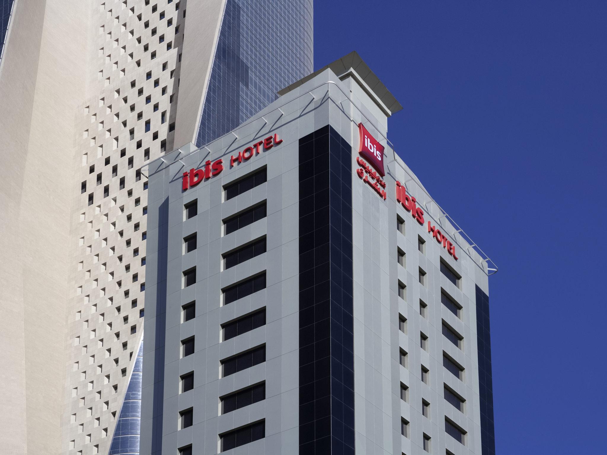 酒店 – 宜必思沙克酒店