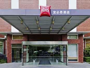 武汉宜必思酒店