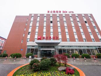 ibis Wuxi Hi Tech