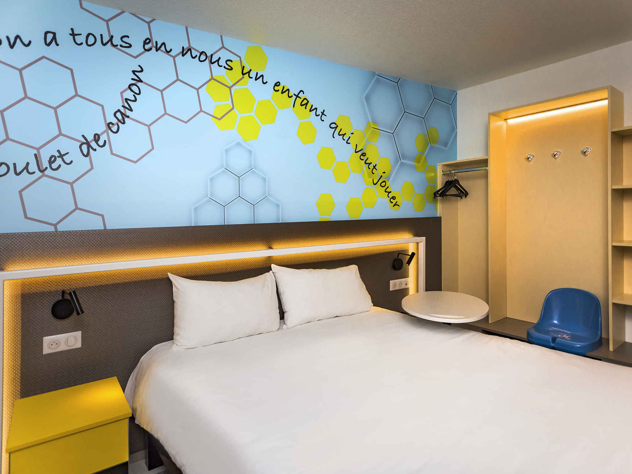 โรงแรม – ibis Styles Strasbourg Stade de La Meinau (Ex ibis)