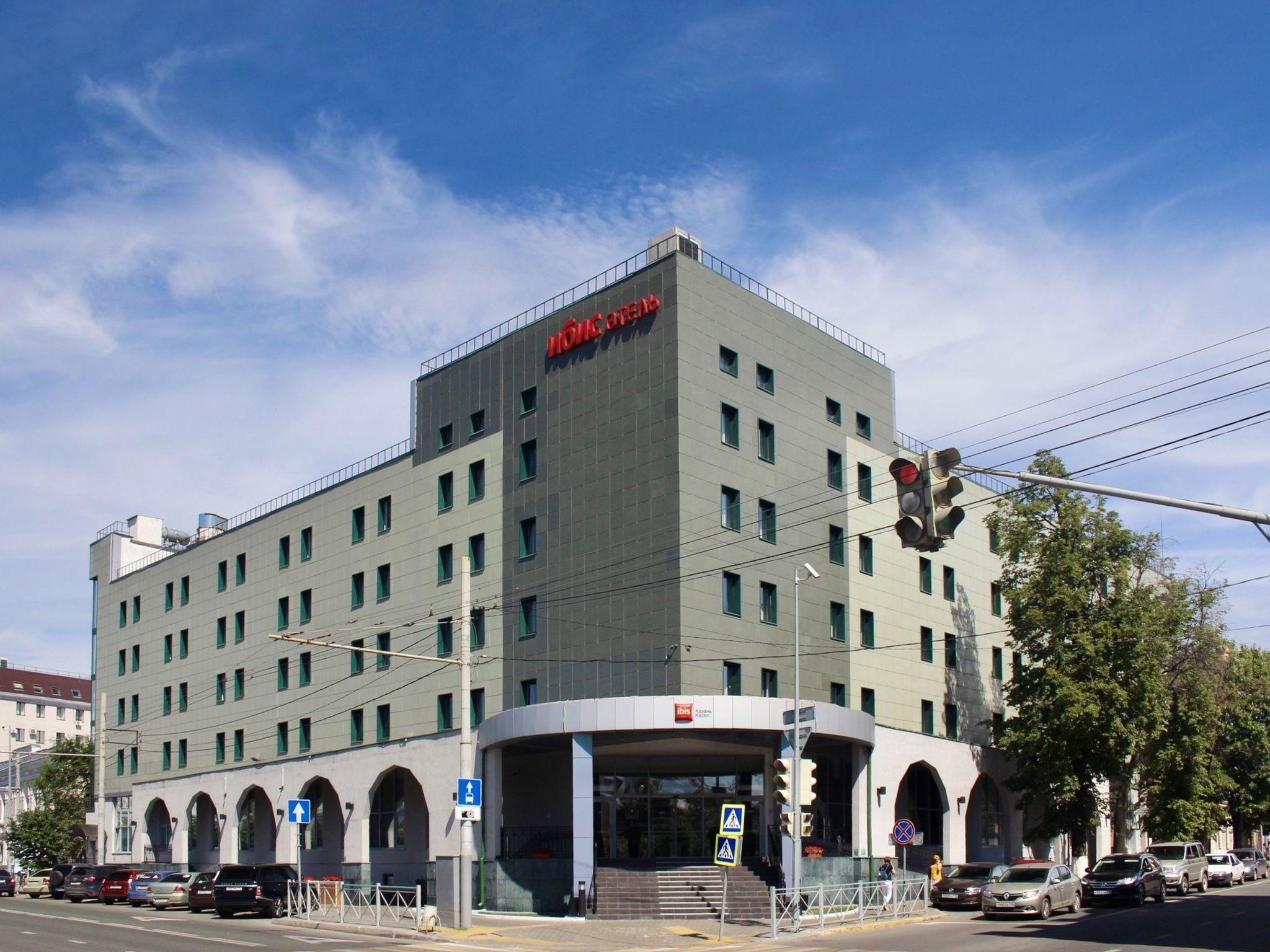 Отель — ibis Казань