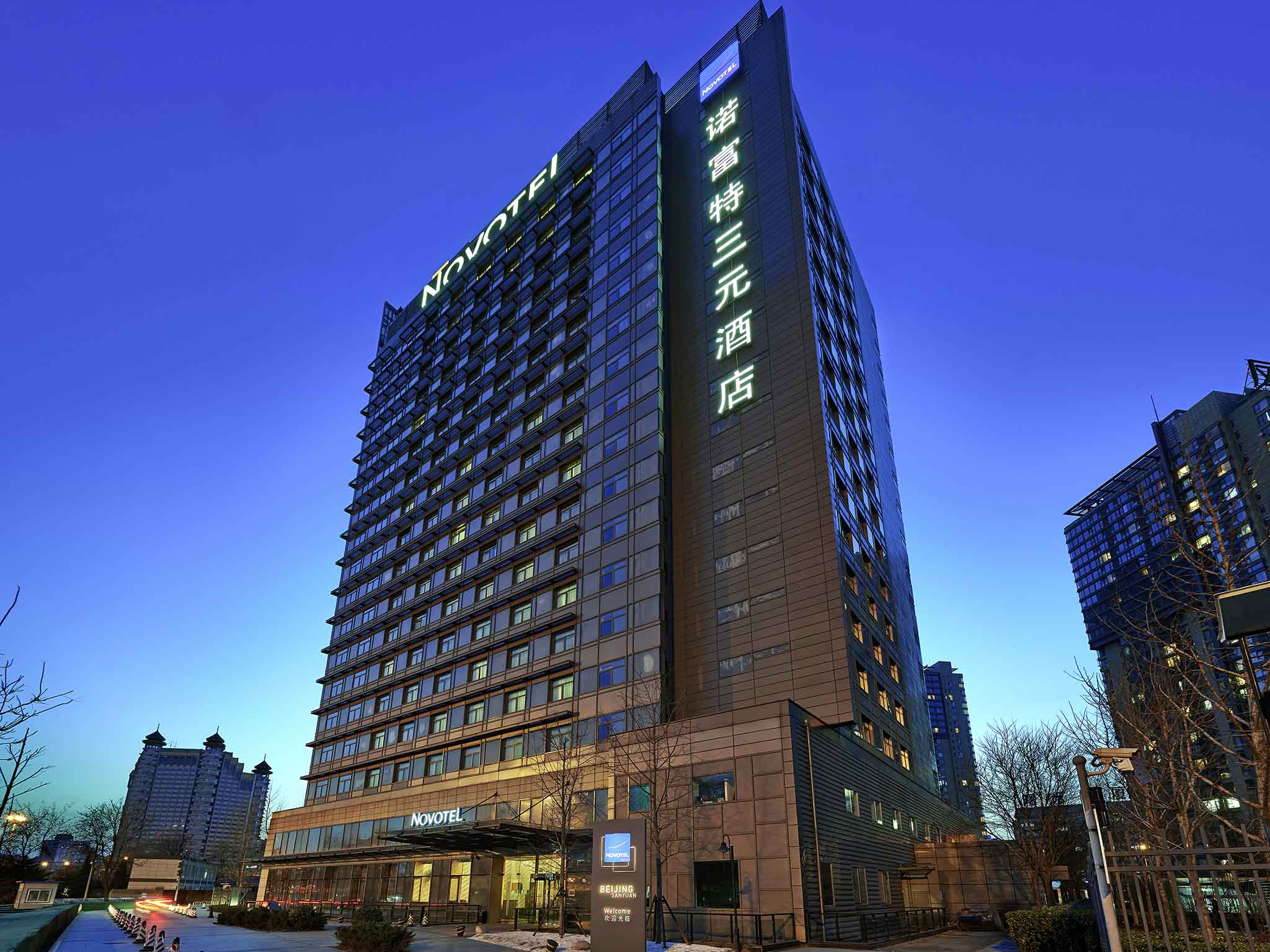 Hotel – Novotel Beijing Sanyuan