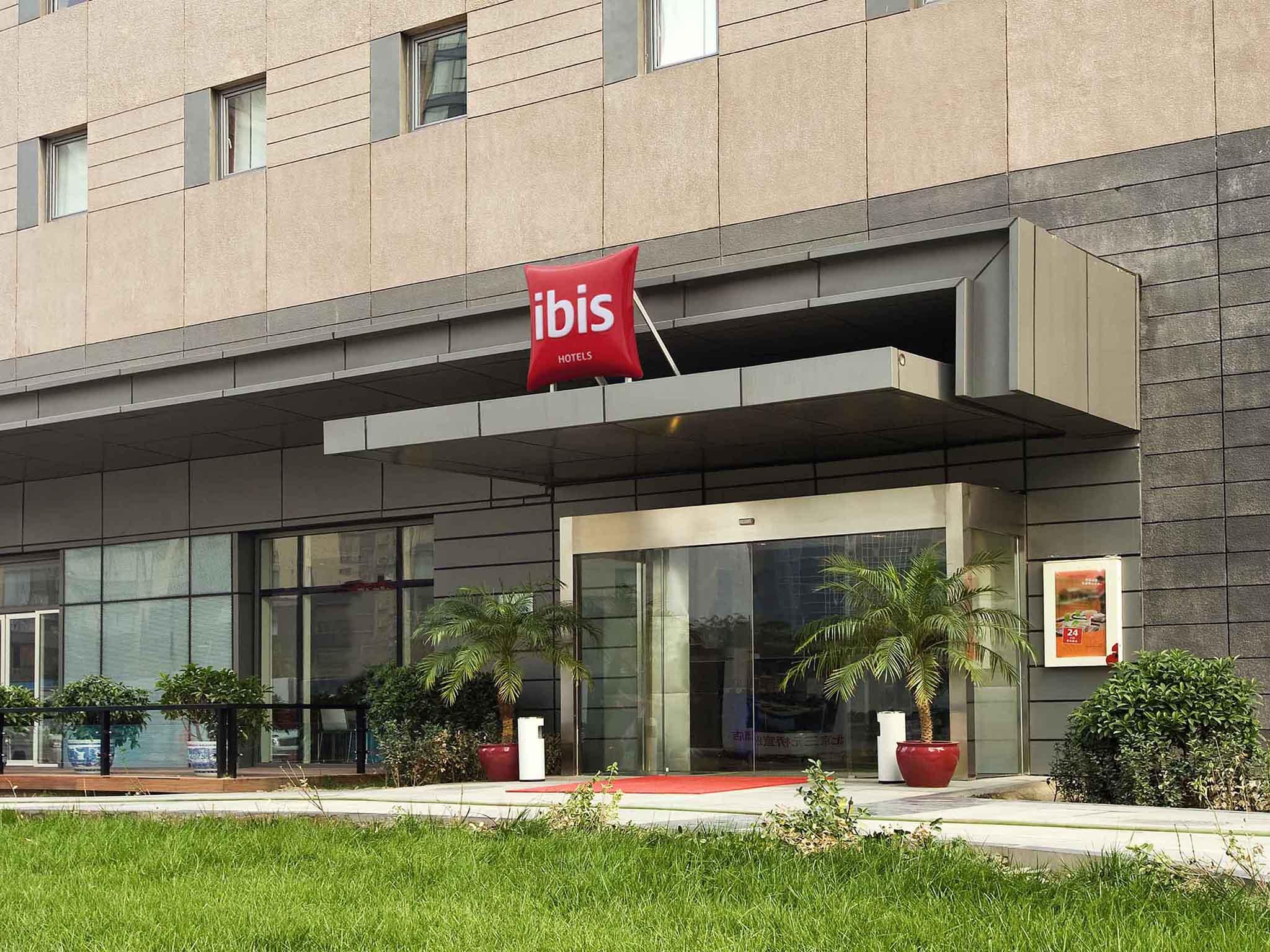 โรงแรม – ibis Beijing Sanyuan