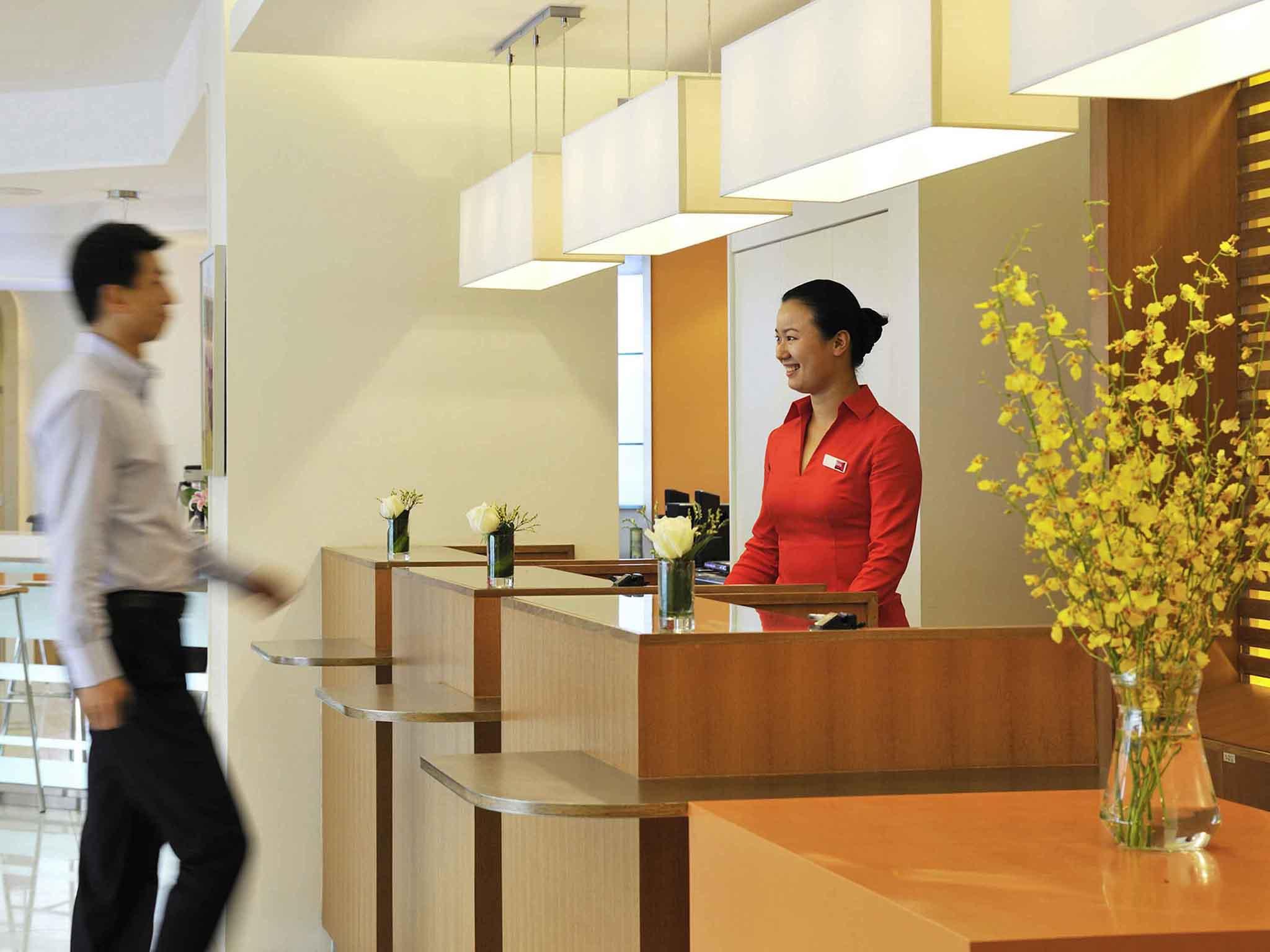 Отель — ibis Jiangyin Middle Chengjiang