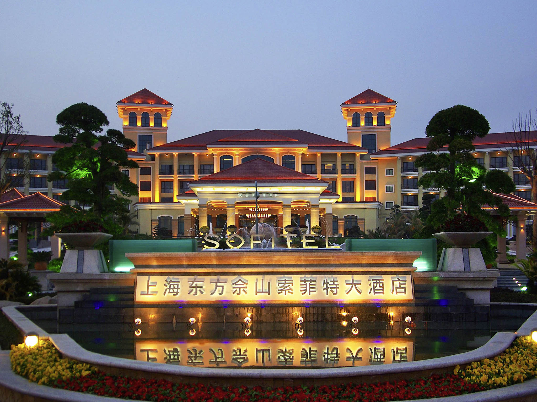Hotel – Sofitel Shanghai Sheshan Oriental