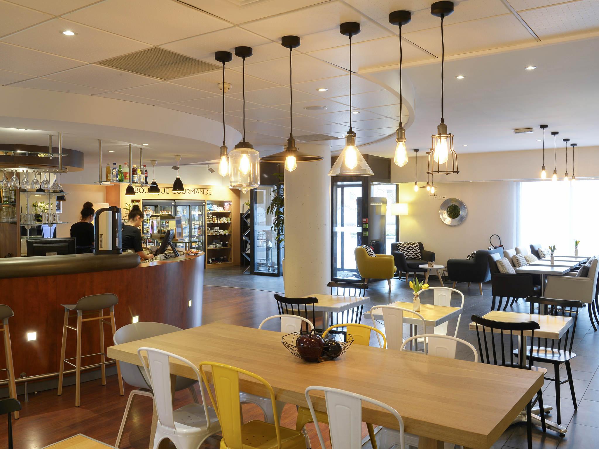 Отель — Novotel Suites Rouen Normandie