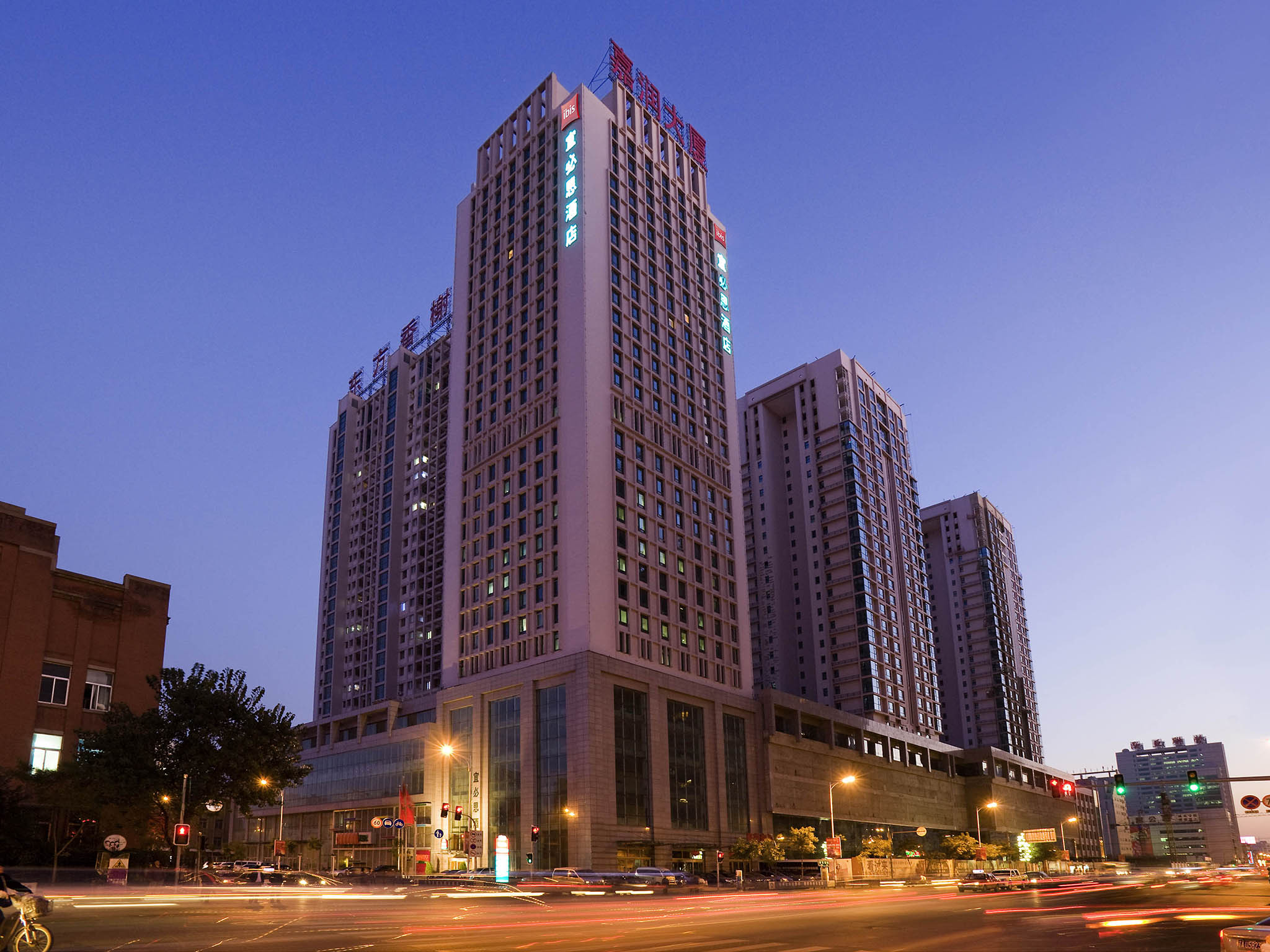 Otel – ibis Shenyang Taiyuan Street