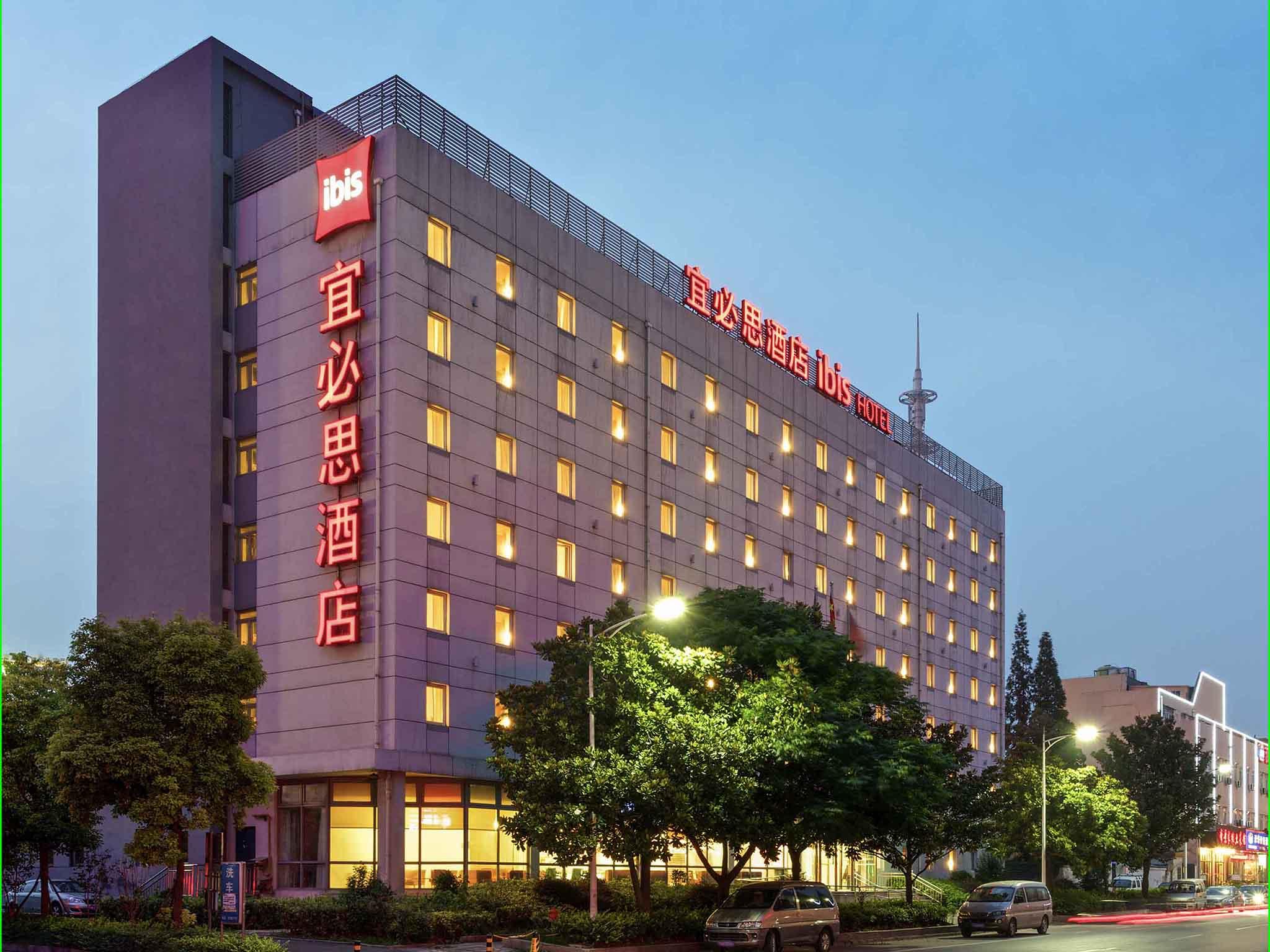 Отель — Ibis Yangzhou Wanda Plaza